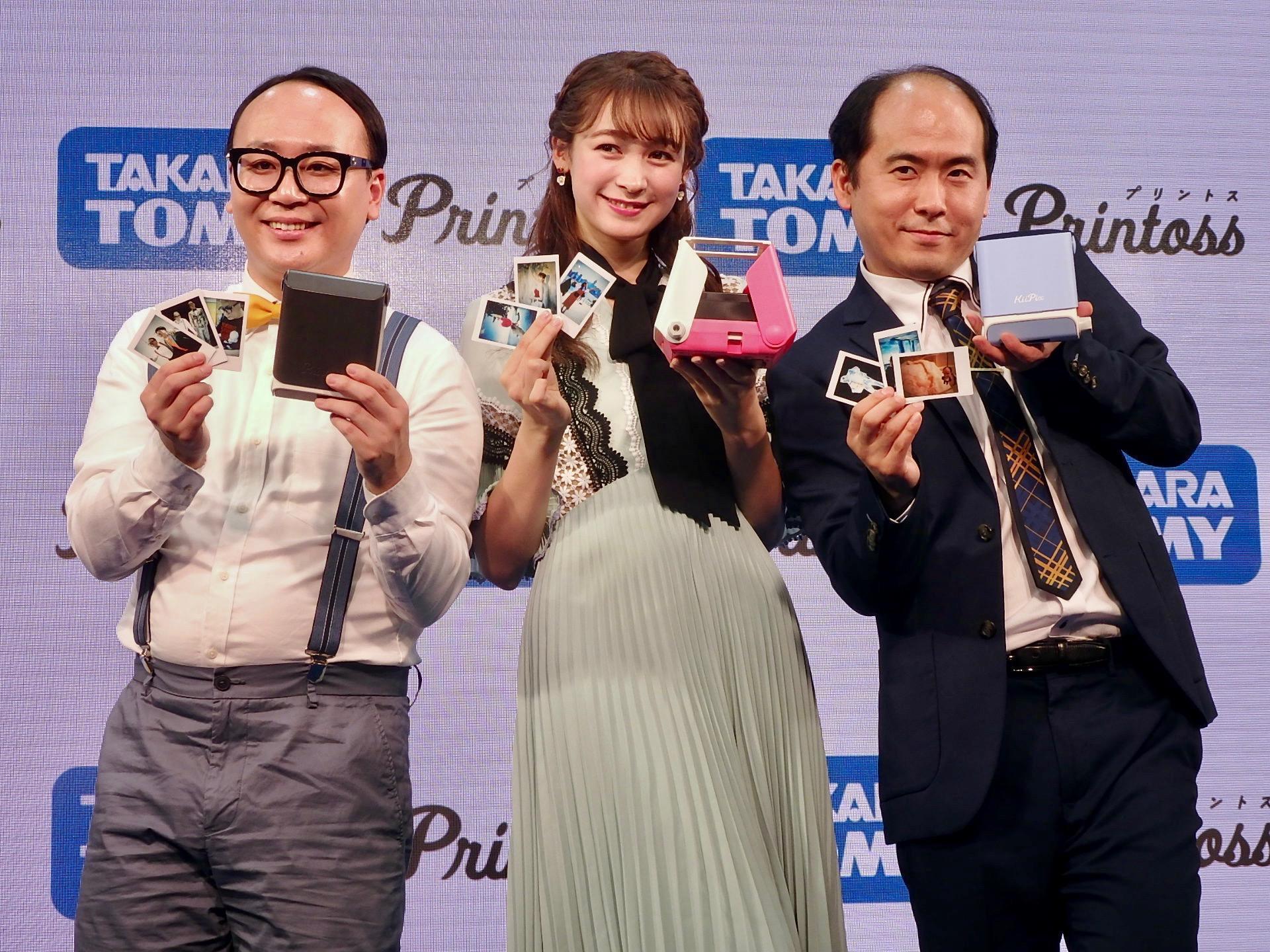 http://news.yoshimoto.co.jp/20180608134539-6aa308102d66d122c925c6f79caad0a2caeda6f1.jpg