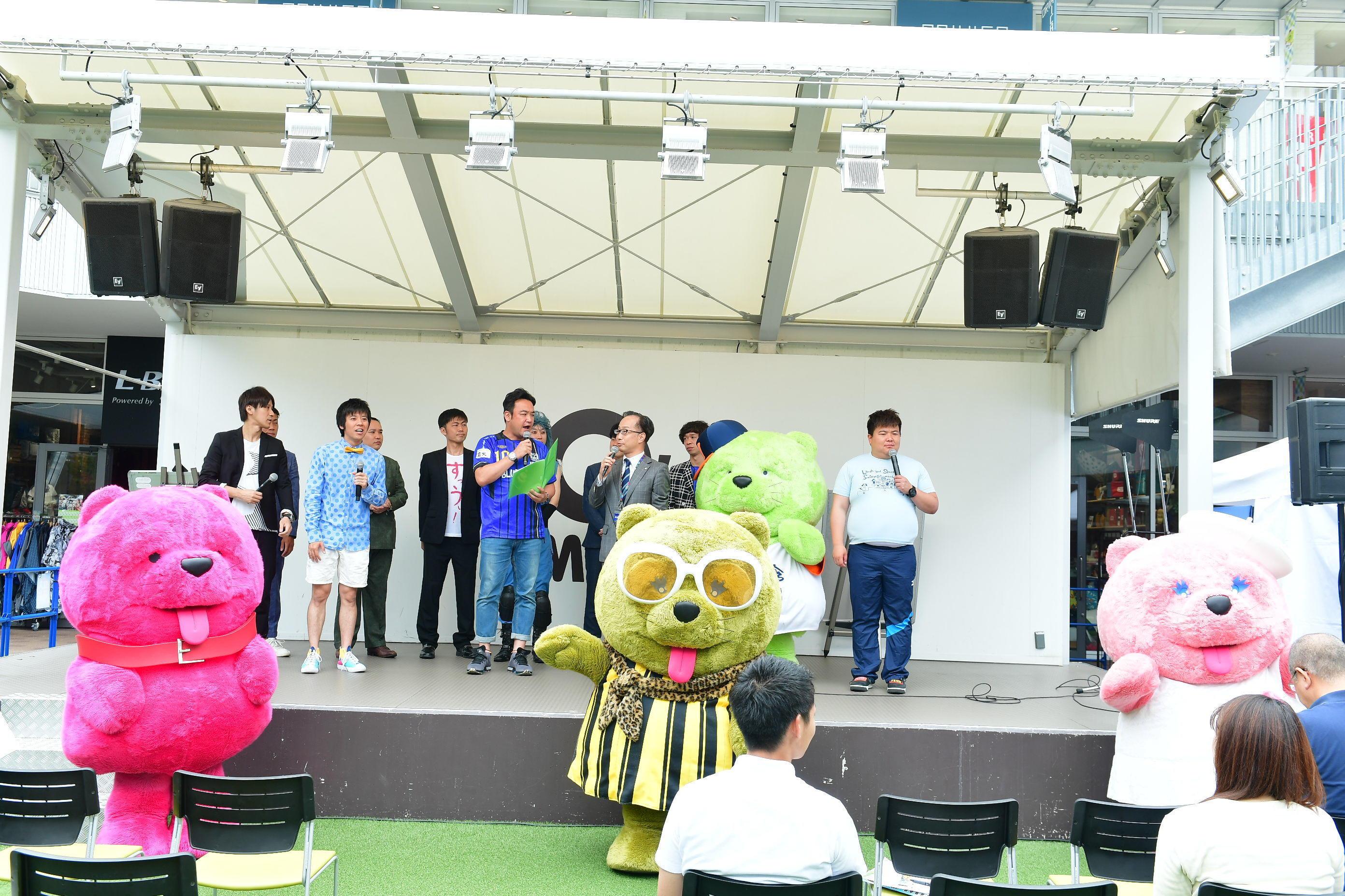 http://news.yoshimoto.co.jp/20180611143734-87ab655914335bb71dead3b833abdffe387bf4ee.jpg