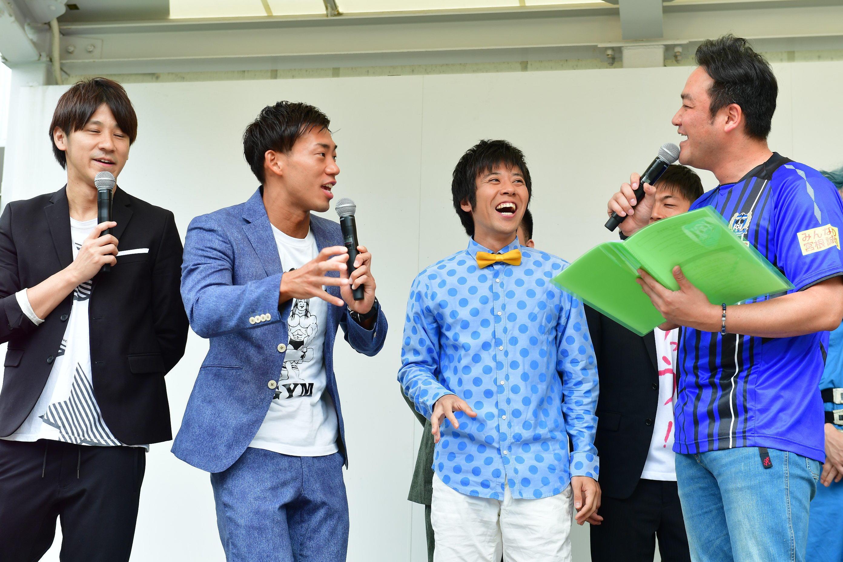 http://news.yoshimoto.co.jp/20180611144027-713ff1c5d65d486485ea4850da55b5f167cf1b25.jpg