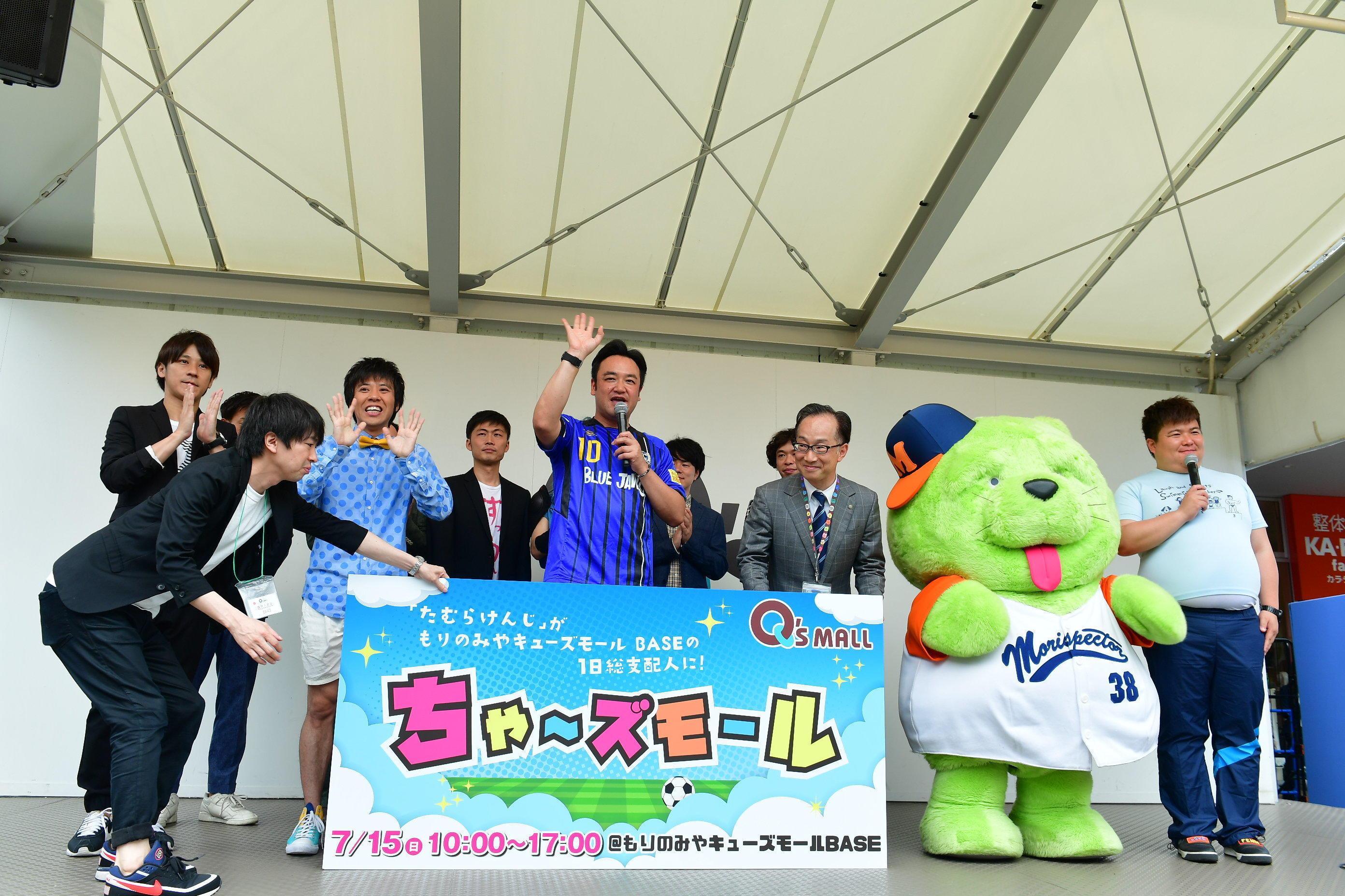 http://news.yoshimoto.co.jp/20180611144144-591eeba521c11ae11f9d503e980924748c4fa81e.jpg