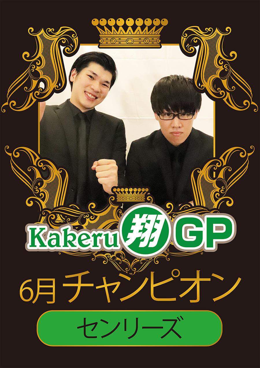 http://news.yoshimoto.co.jp/20180611151954-68986ebcdc72ed58f5f567eef8d4b09b59a2cead.jpg
