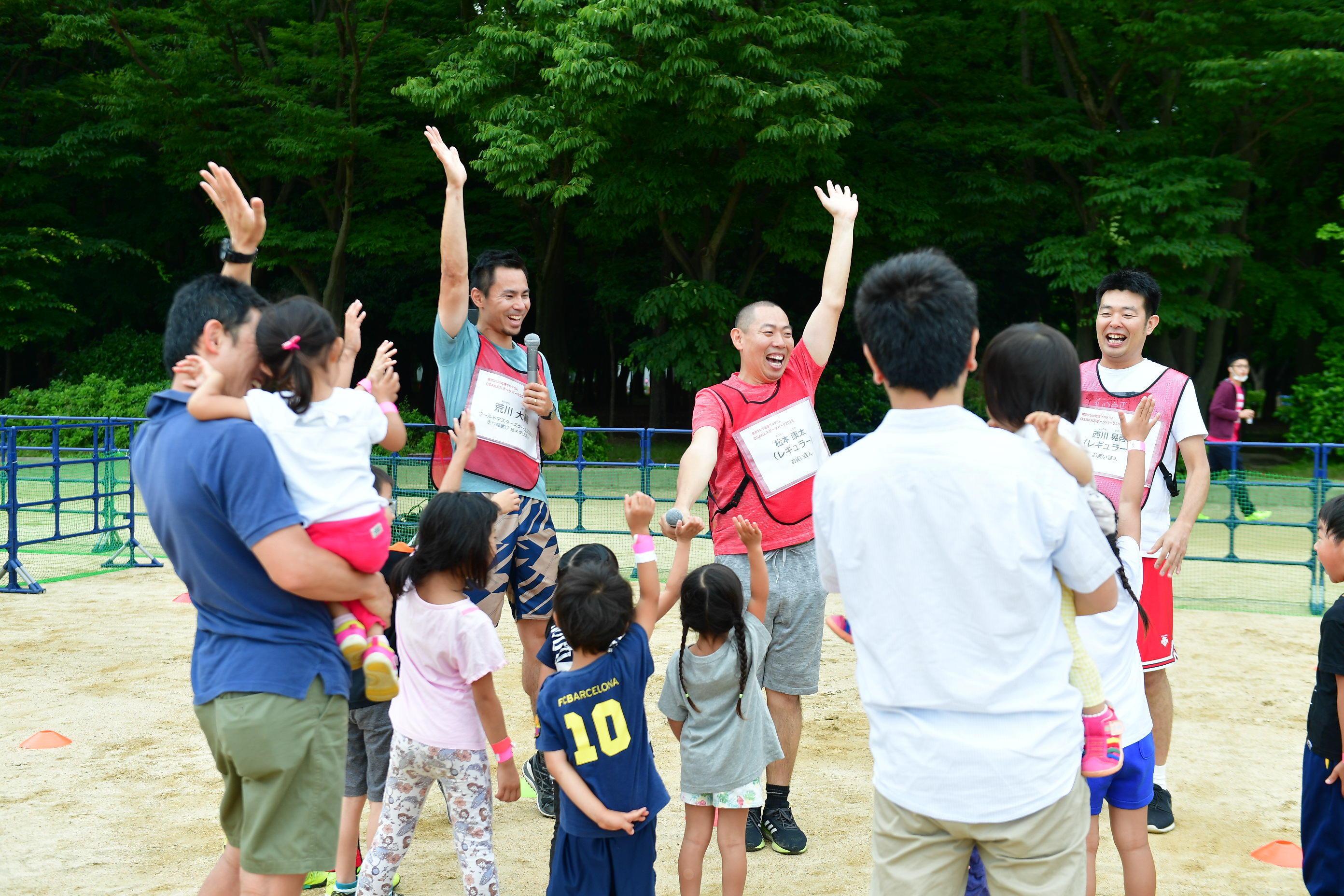 http://news.yoshimoto.co.jp/20180612160648-a7d31ef1ebf14dcba433365cdec8dc9a489de5bf.jpg