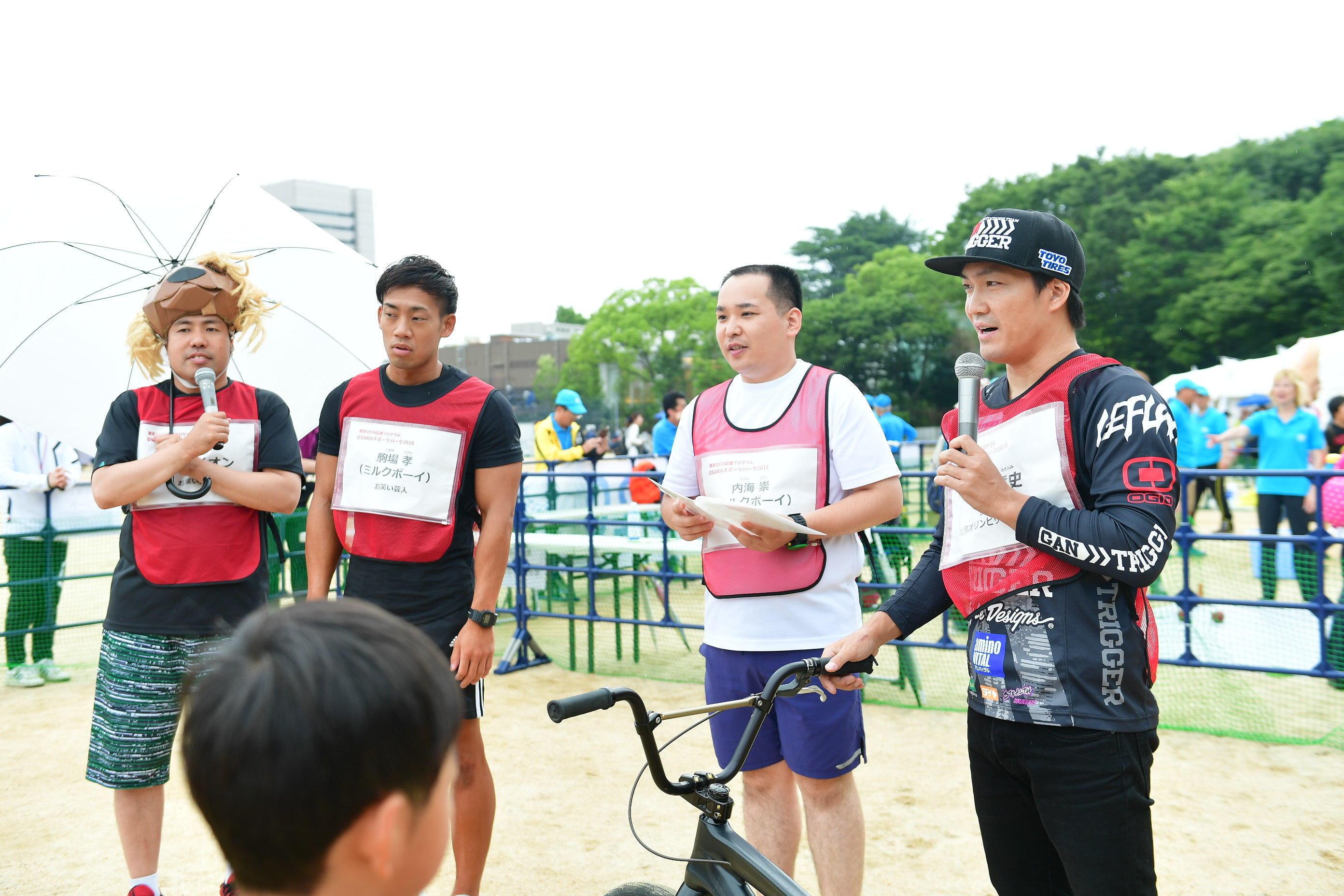 http://news.yoshimoto.co.jp/20180612160733-545c2b2c4c929cdec6c2965475eeb9665e4c680d.jpg