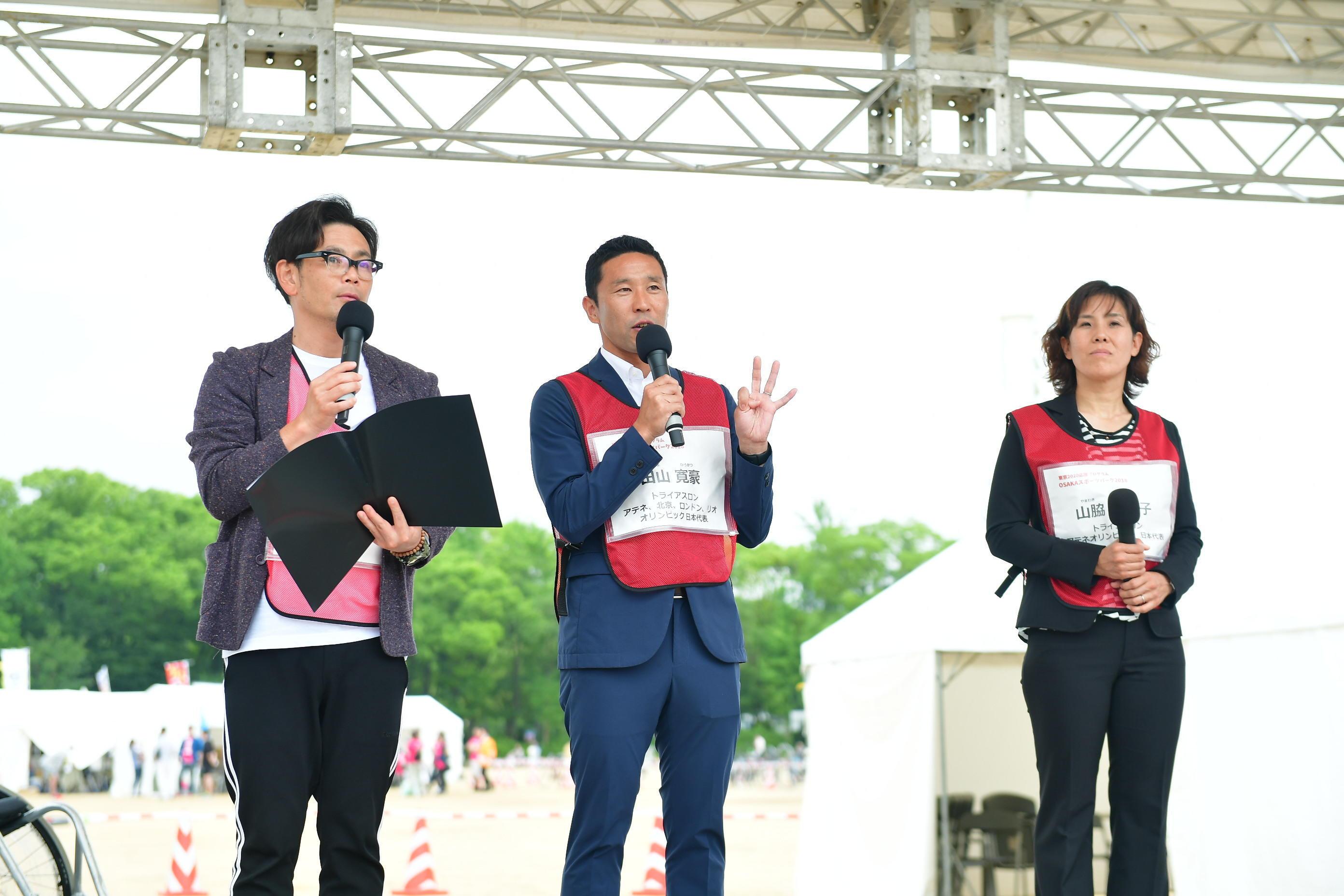 http://news.yoshimoto.co.jp/20180612160826-30d42e2659f843a2a6681bd4d530337aef4766d3.jpg