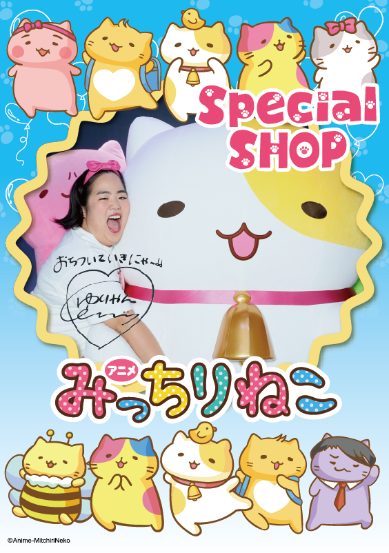 http://news.yoshimoto.co.jp/20180612164712-5b85042f42e77a1ee76b66f08bfd677f00d326bf.png