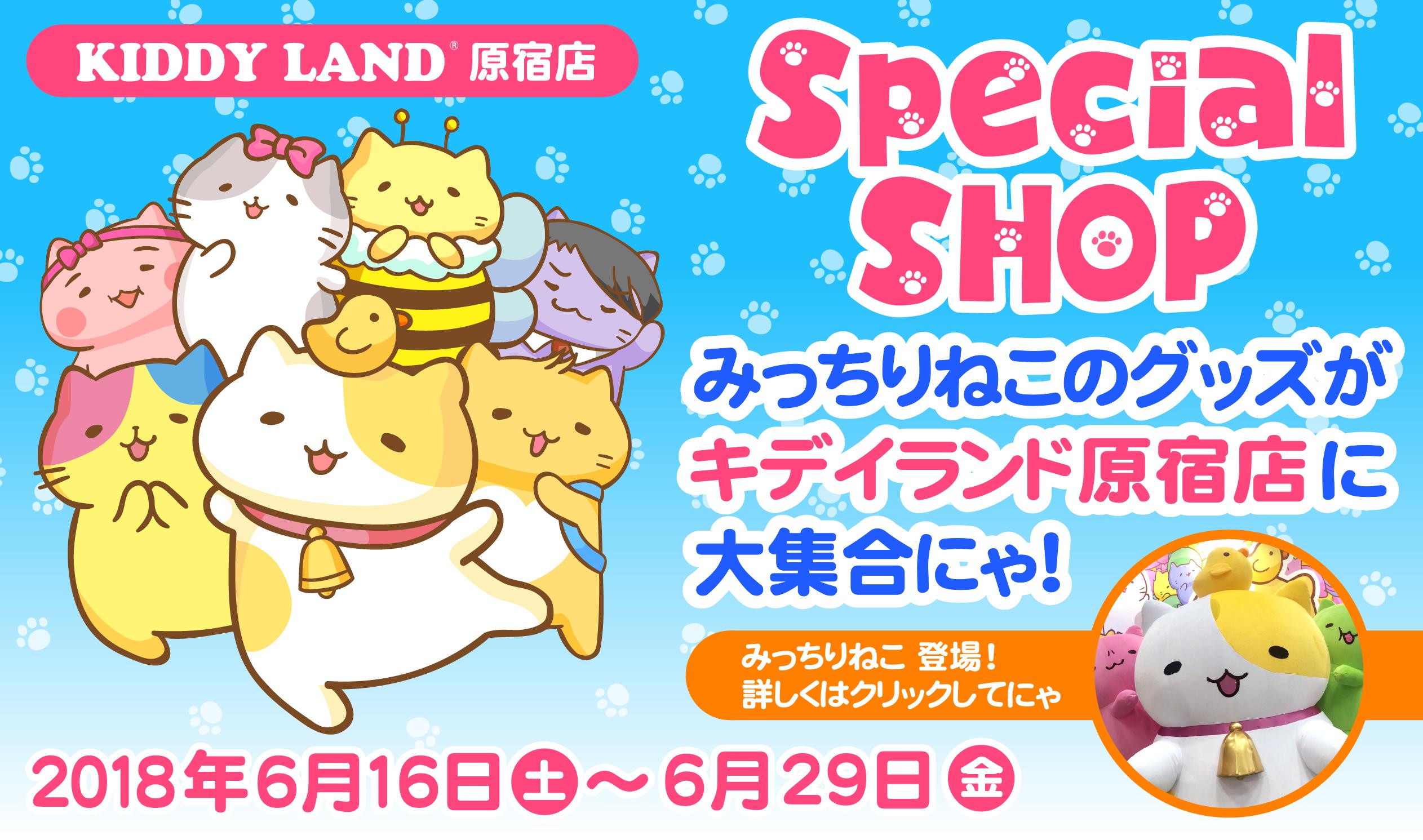http://news.yoshimoto.co.jp/20180612164741-27c2d41a9a9f6a55f0ffc8532b2fedeaa98eada0.png