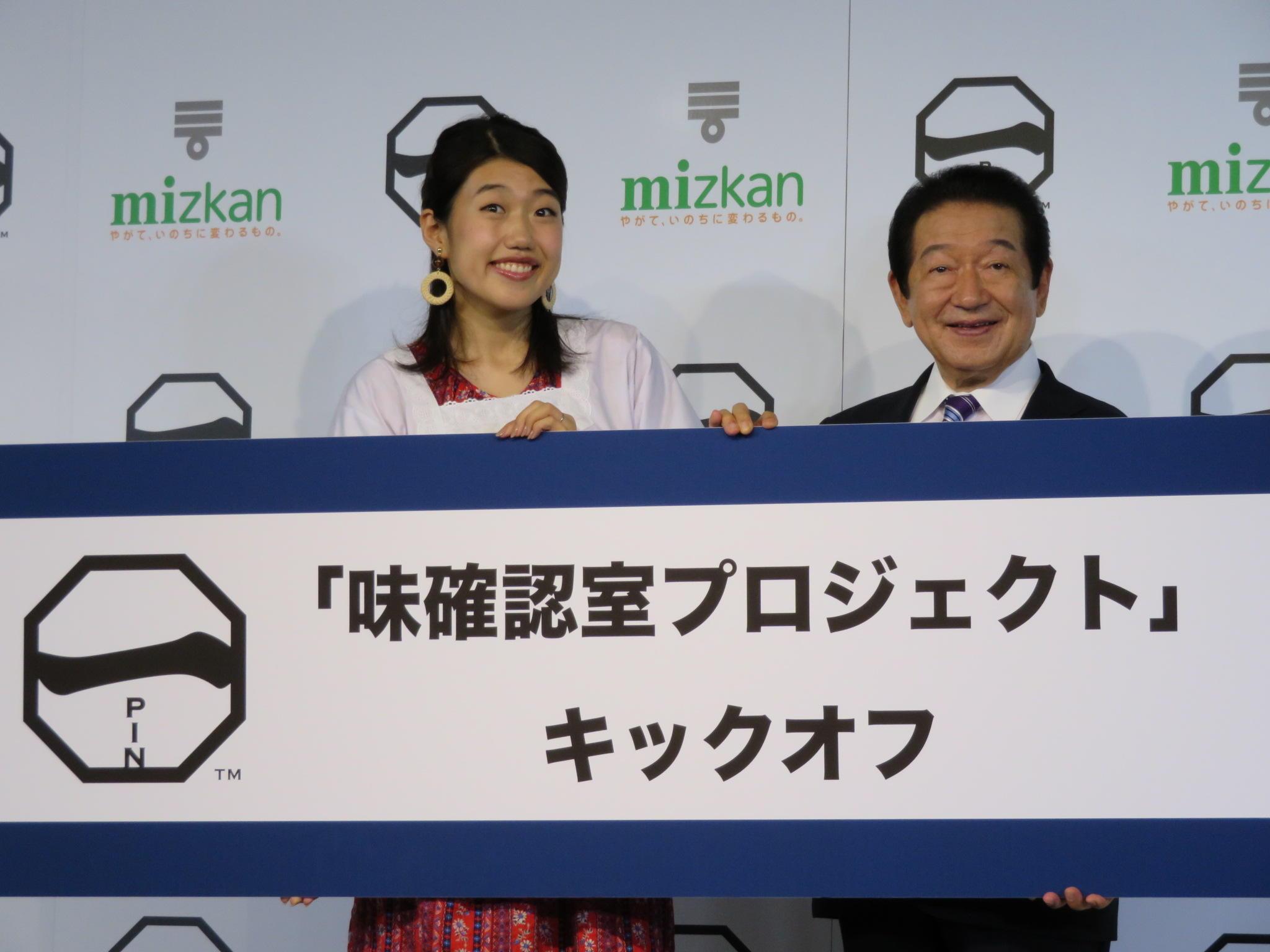 http://news.yoshimoto.co.jp/20180612210112-a6e019b6f8d6bc46a2e6e6e482abf45061421fbf.jpg