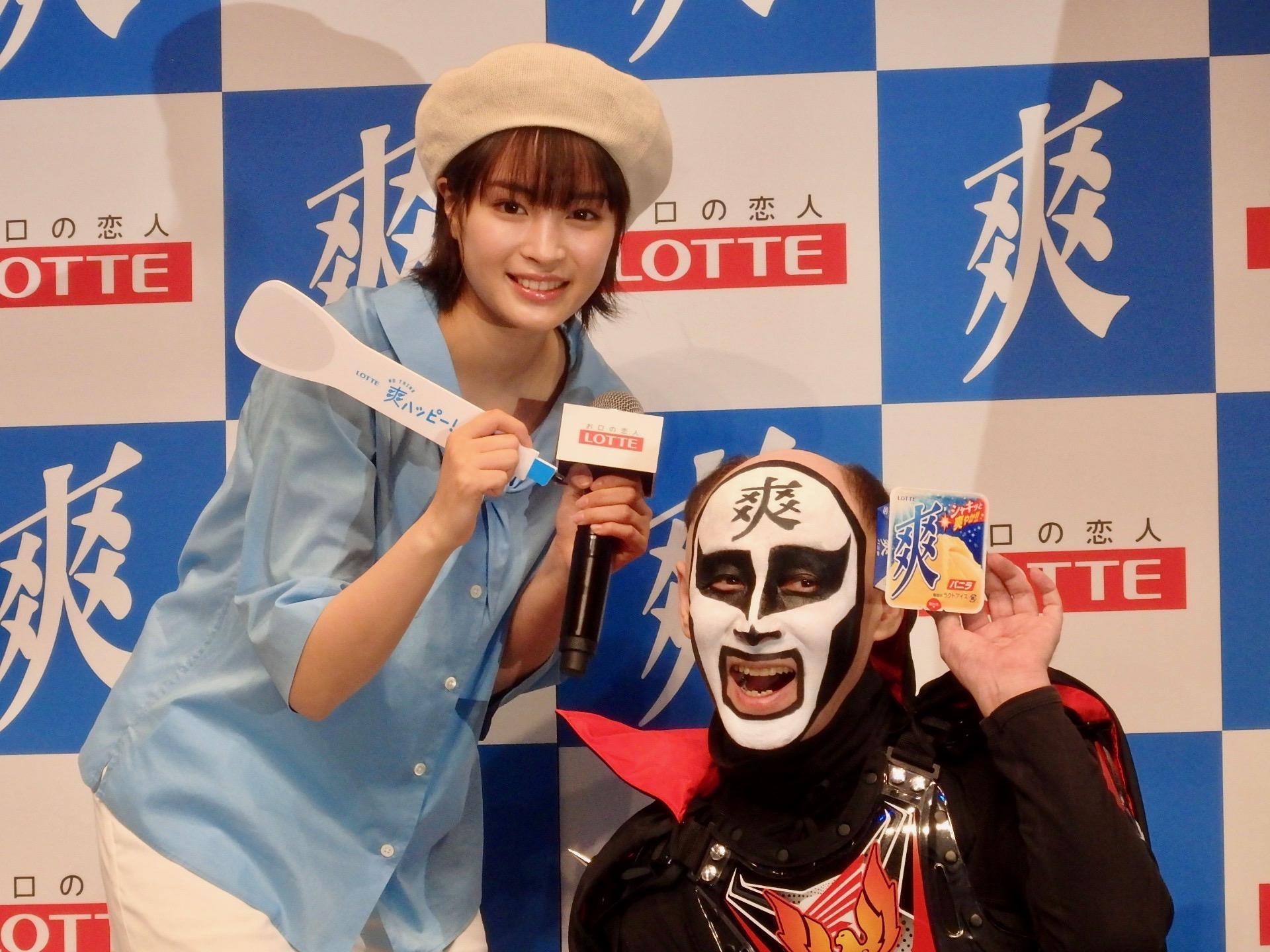 http://news.yoshimoto.co.jp/20180612211719-2023ee73ea2cf1d9325b6226539bd179ae6a49f6.jpg