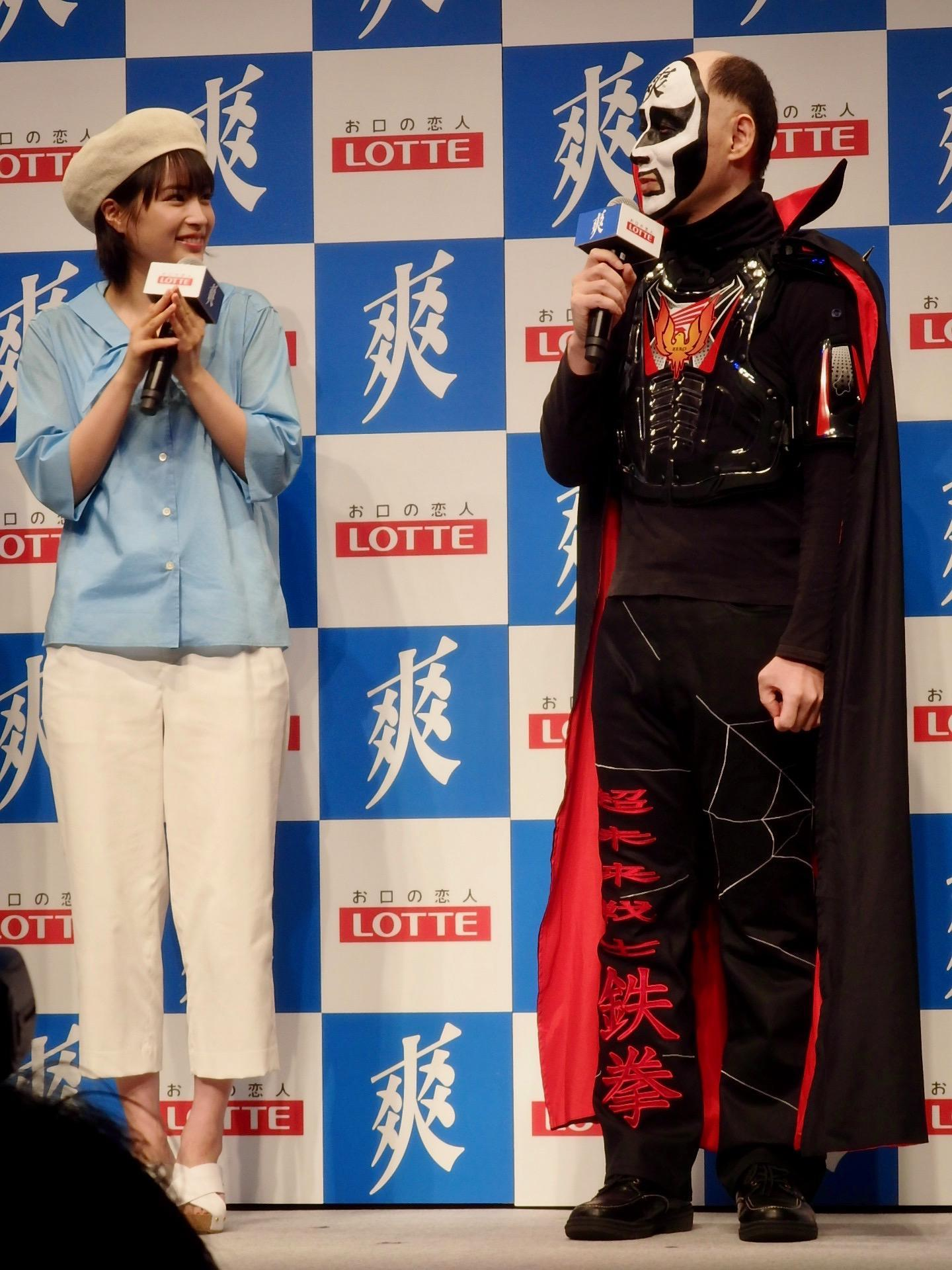 http://news.yoshimoto.co.jp/20180612212021-5ba40a2ac99768126d6875627c242df27dce4a43.jpg