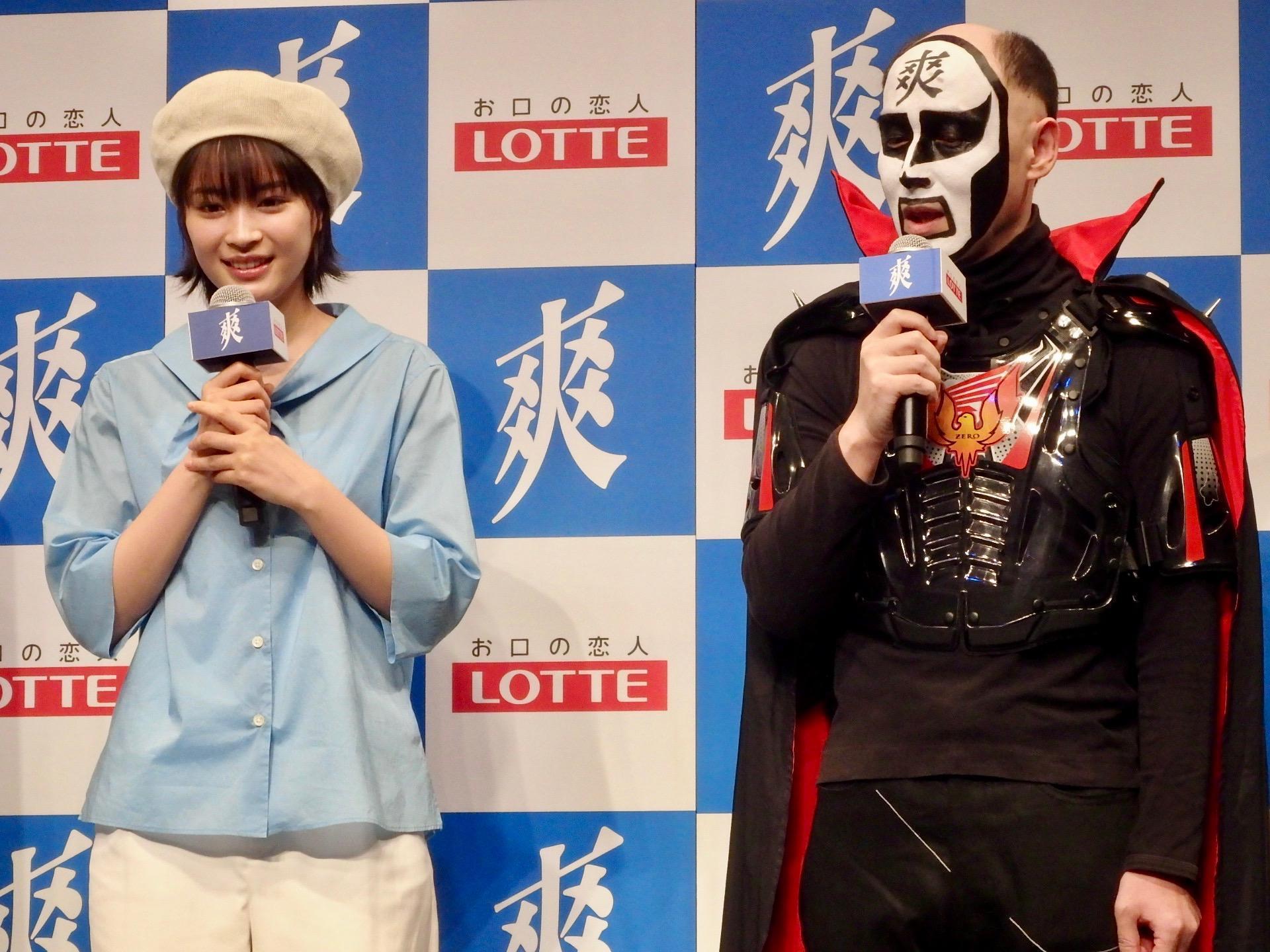 http://news.yoshimoto.co.jp/20180612212142-e8d8c8c19a56a78647ddaaf91afd0a8bad95a498.jpg