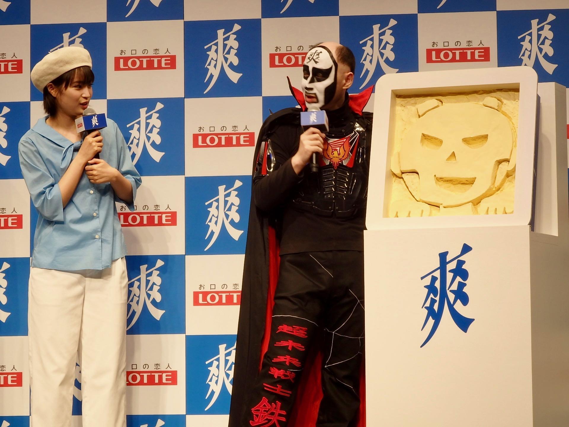 http://news.yoshimoto.co.jp/20180612212536-95b8adef900b2c98f85e8f66ac4775b2f77dc442.jpg