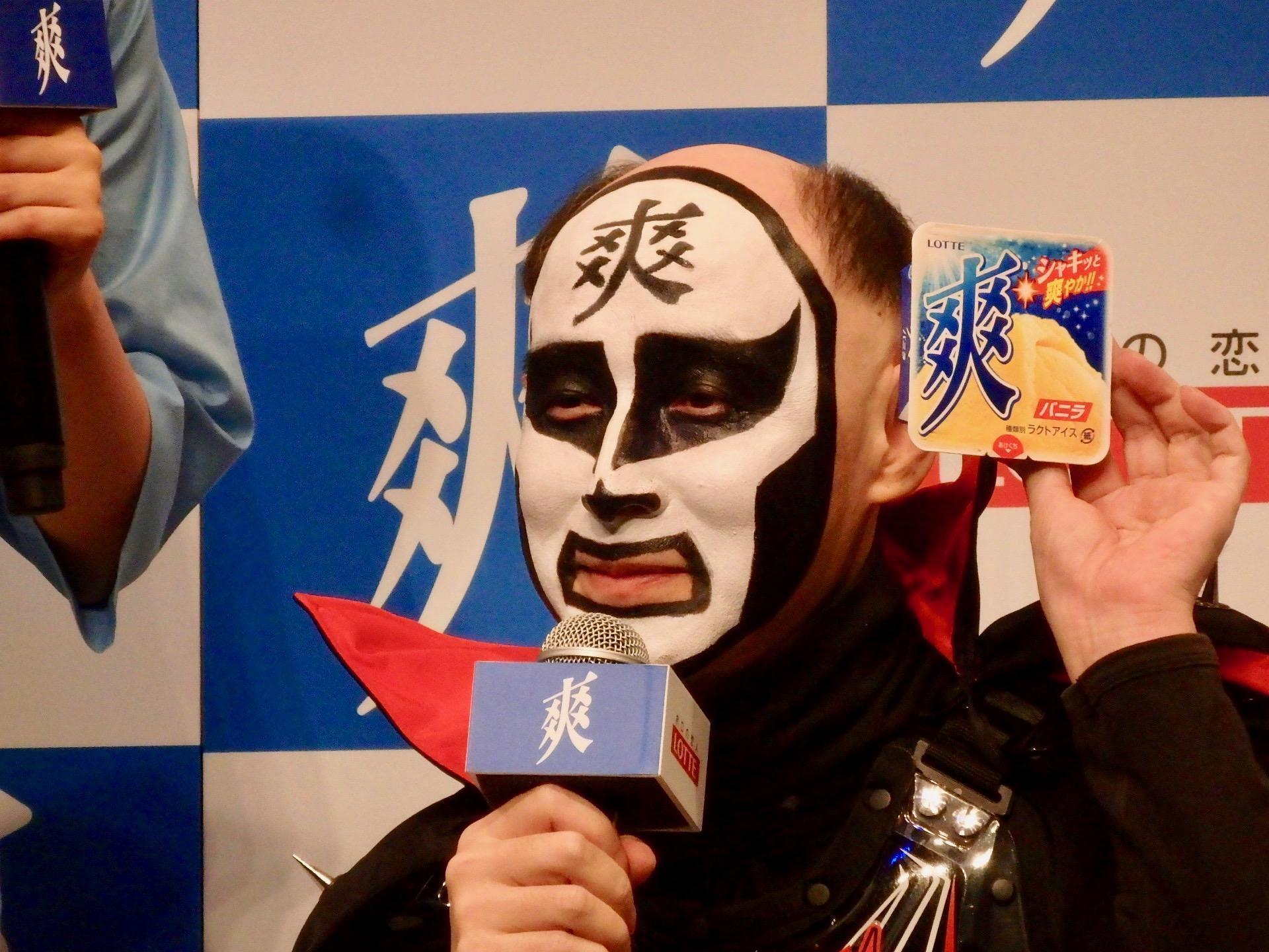 http://news.yoshimoto.co.jp/20180612212620-68242a19570ee71b8dc0efeeb39883bb251ace7e.jpg