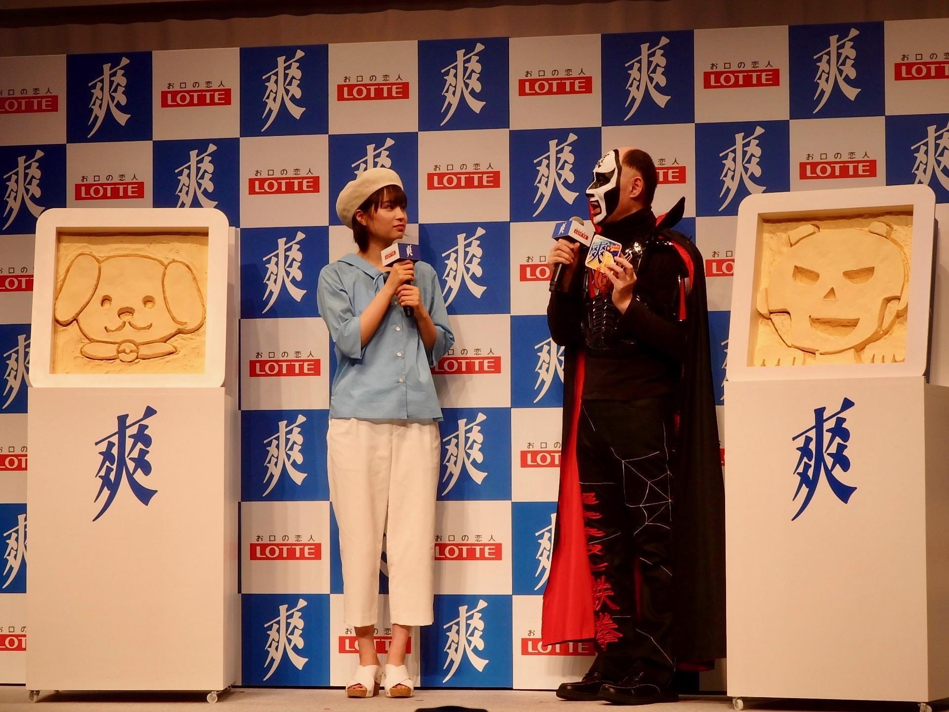 http://news.yoshimoto.co.jp/20180612212637-9455efa0305ec01f0bf2af0187dd4edcf739d24b.jpg