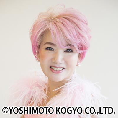 http://news.yoshimoto.co.jp/20180613135244-7176185e96eb156748d30dd05c5df66fb40b0791.jpg