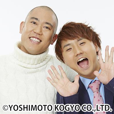 http://news.yoshimoto.co.jp/20180613155556-b4be2f00c19868dccb67e6f6033ac99f0d82cce5.jpg