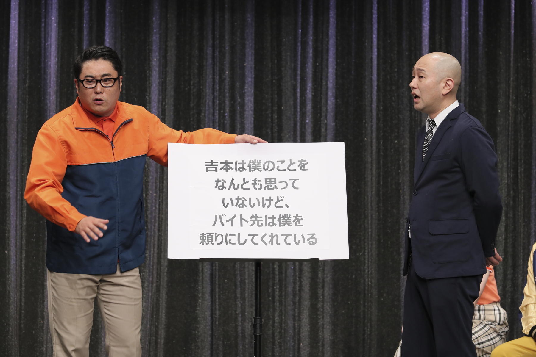 http://news.yoshimoto.co.jp/20180613165247-1699badb88e04da967469a59484443d37126e952.jpg