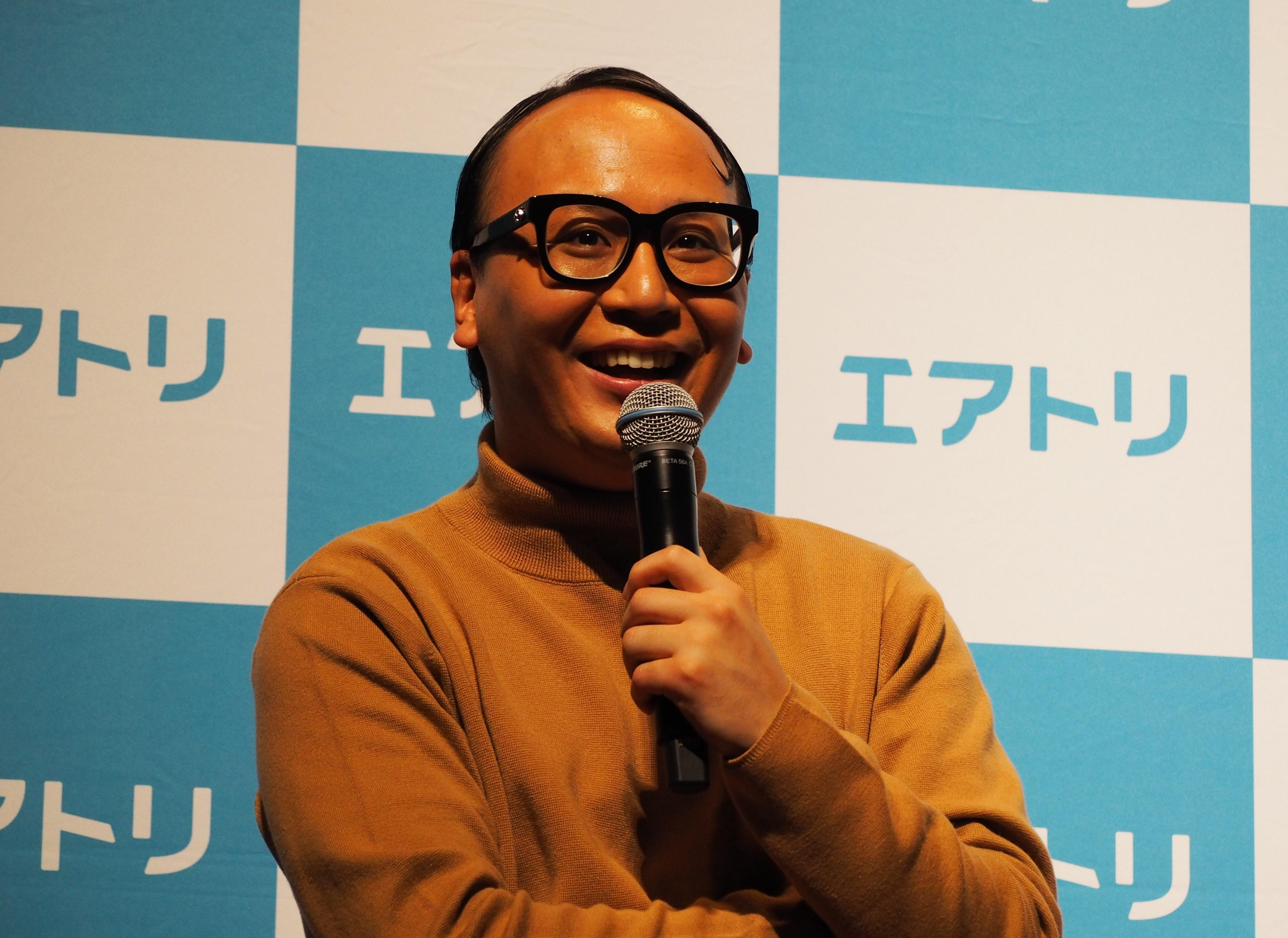 http://news.yoshimoto.co.jp/20180614071409-32d9b6d6b3be325328ee0bfbdaf908fe19e2b9c1.jpg