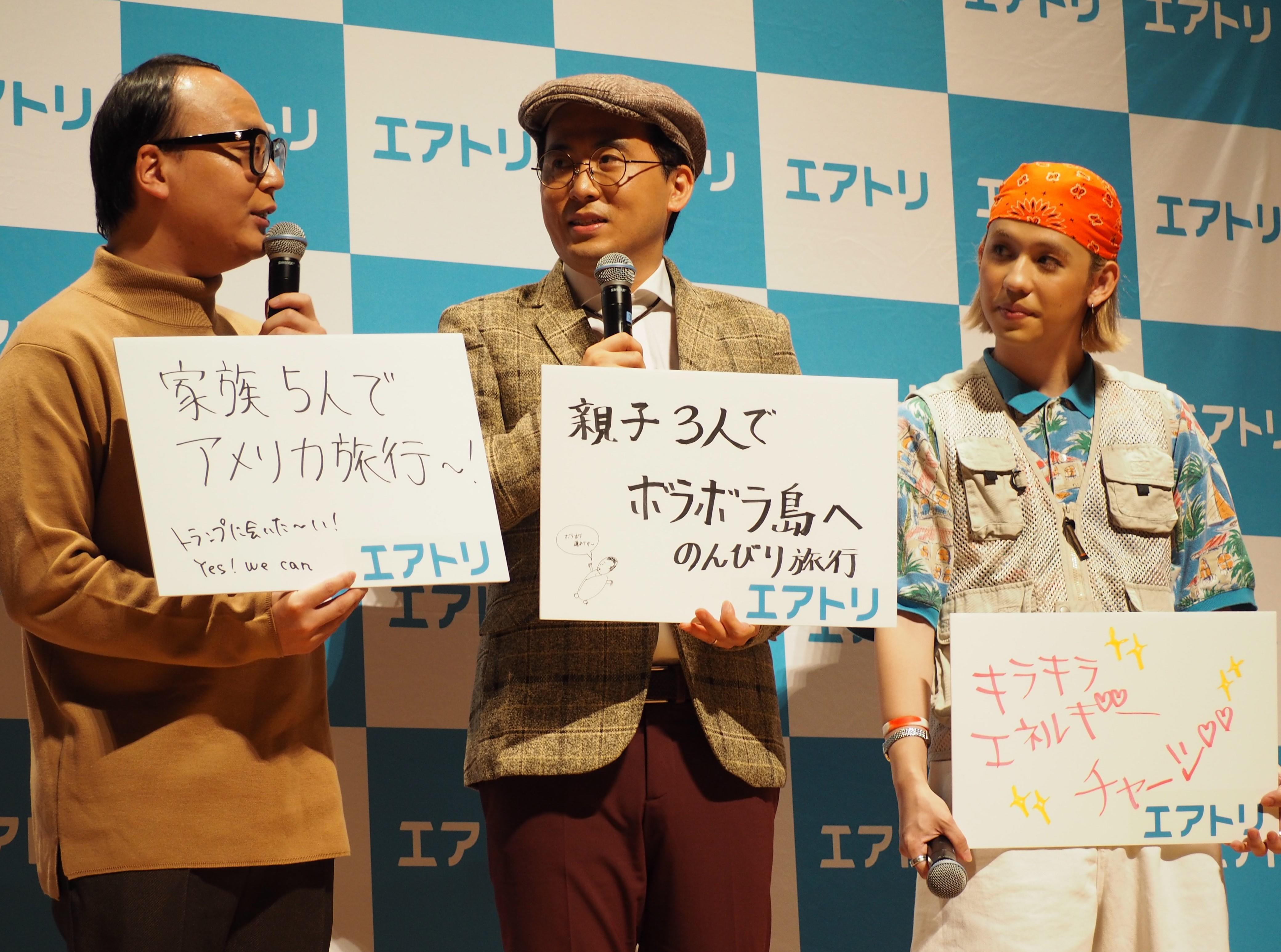 http://news.yoshimoto.co.jp/20180614071544-ac560191ff82a405acc714342765eb99fb035dd0.jpg