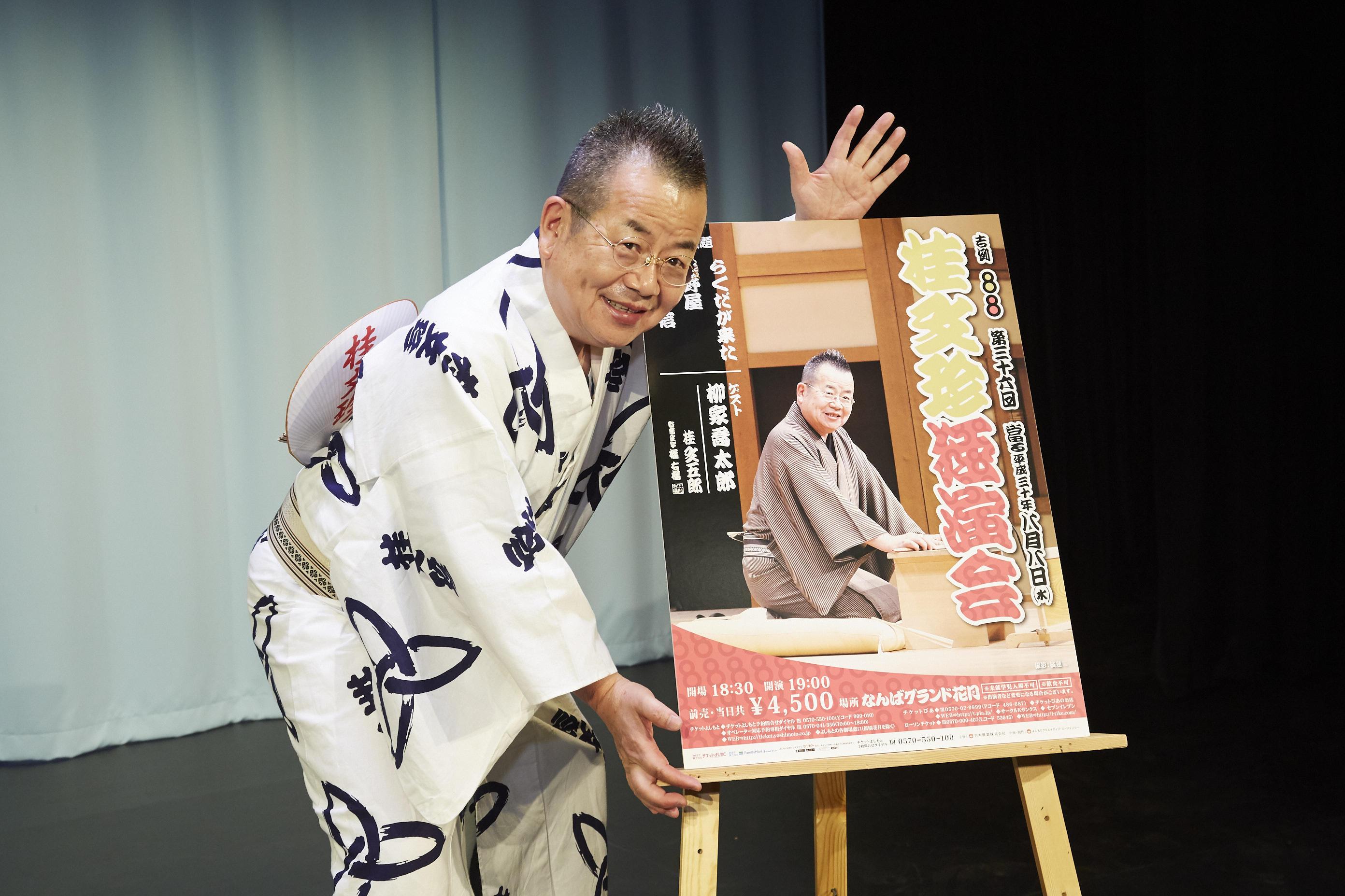http://news.yoshimoto.co.jp/20180614131949-c4882bc34d7a85902d5e418b6b3df6dd733a21d9.jpg