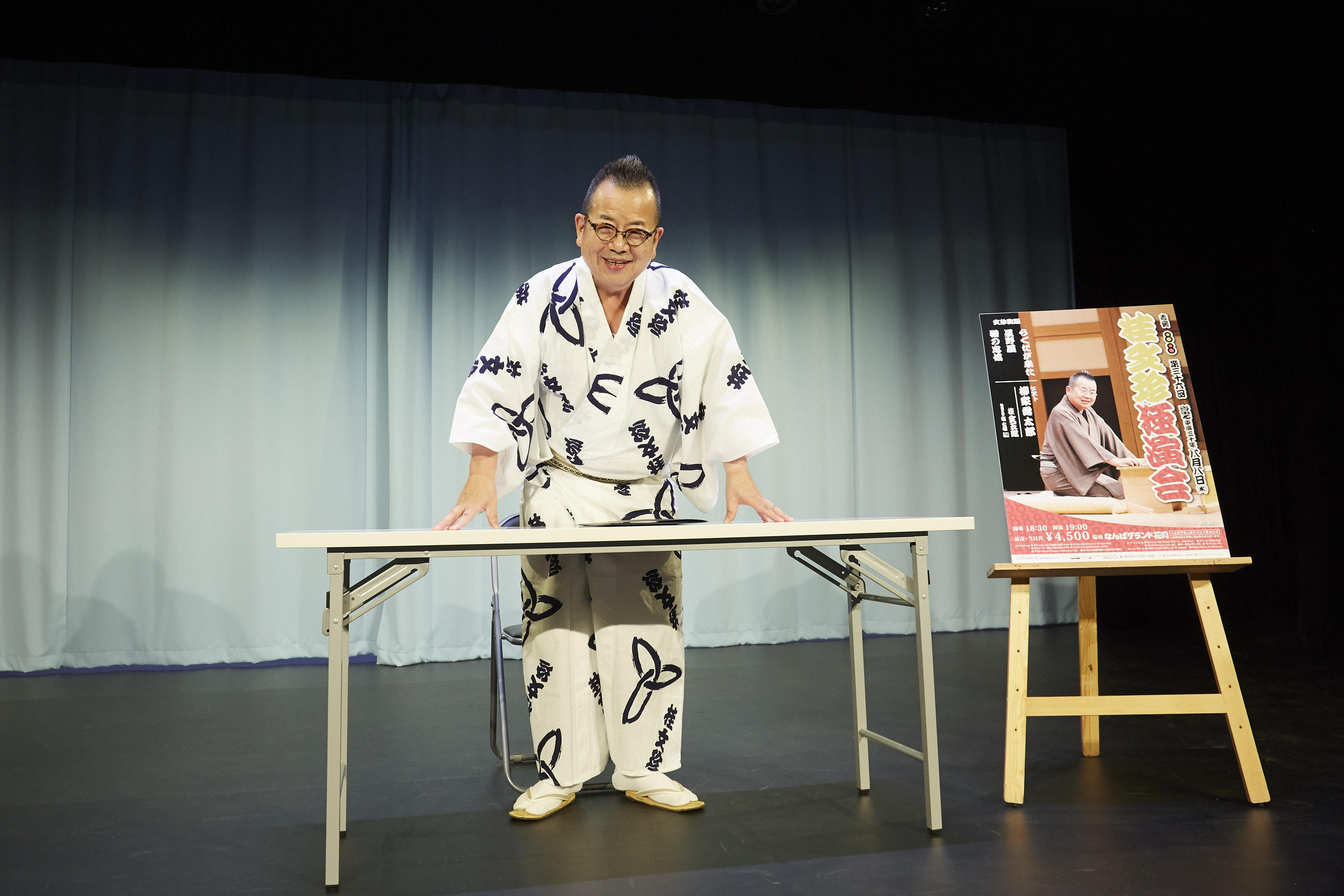 http://news.yoshimoto.co.jp/20180614132020-b2182a0b2c92cd60fd6cc0e4920232160933ea31.jpg