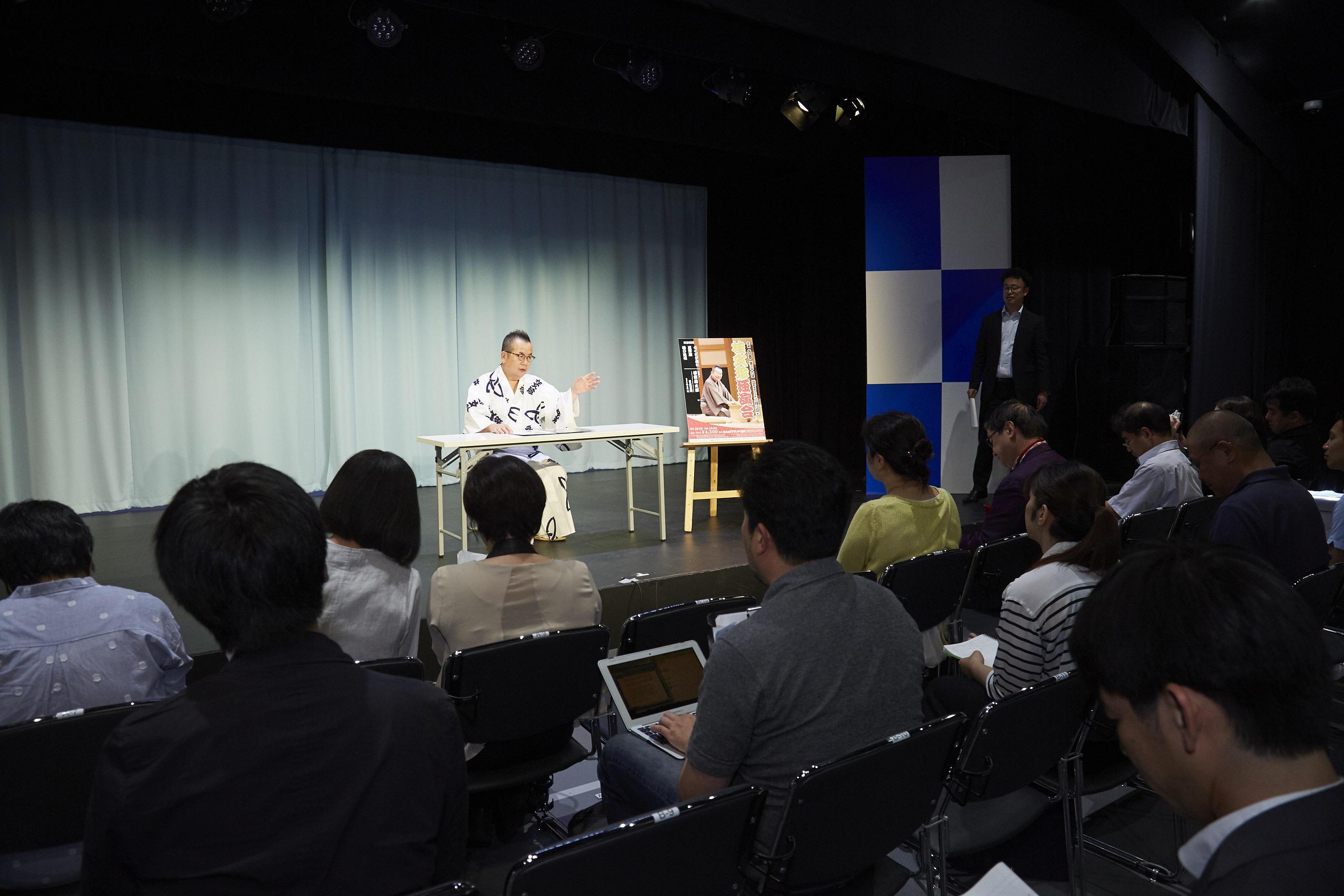 http://news.yoshimoto.co.jp/20180614132204-424db372414455afee4478cc069f696b9bc9b144.jpg