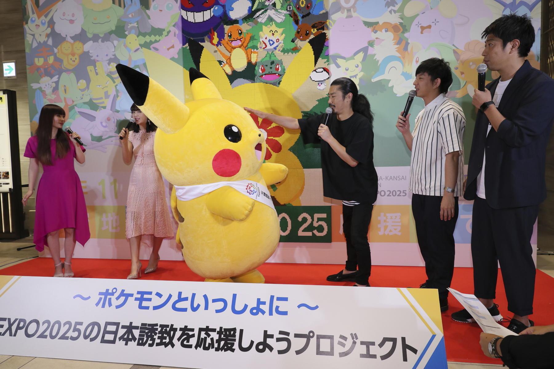 http://news.yoshimoto.co.jp/20180614195839-bc40852db4609bd0862408cea0b0ad7cb457be03.jpg