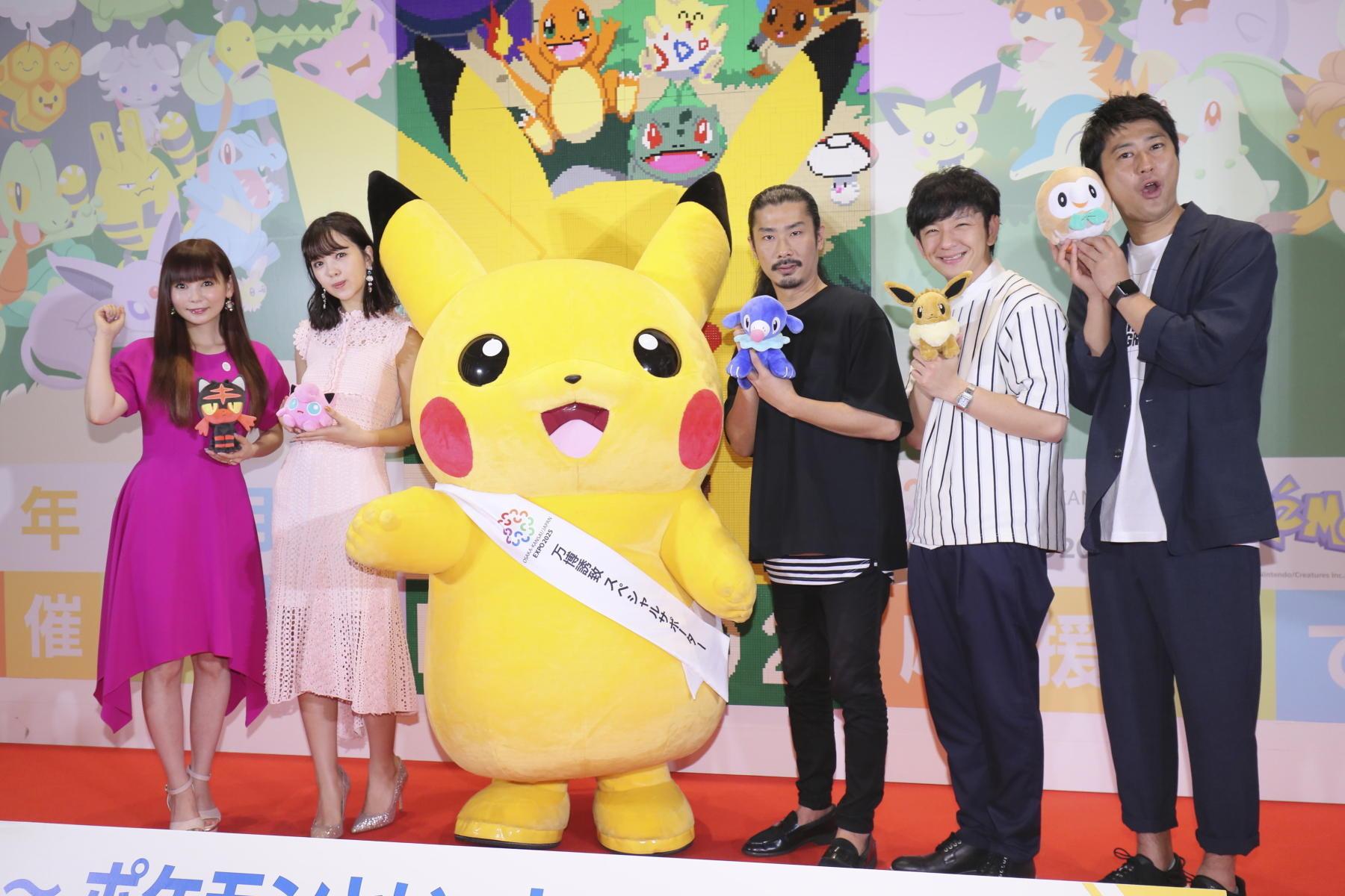 http://news.yoshimoto.co.jp/20180614200100-39a824502bd974d85f2f9bf96d9935b605f900c8.jpg