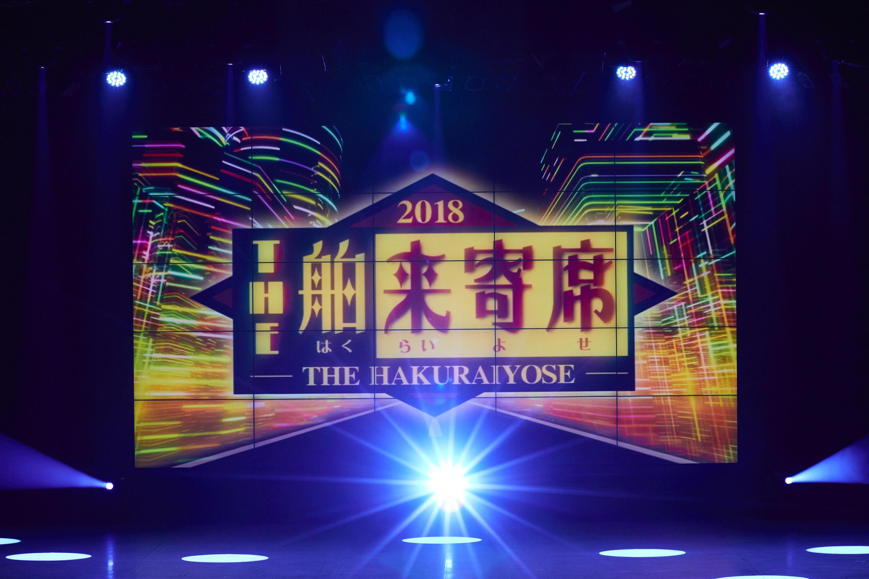 http://news.yoshimoto.co.jp/20180615091205-a05ead6cc7b89895016e4e2c5d3f330861acacad.jpg