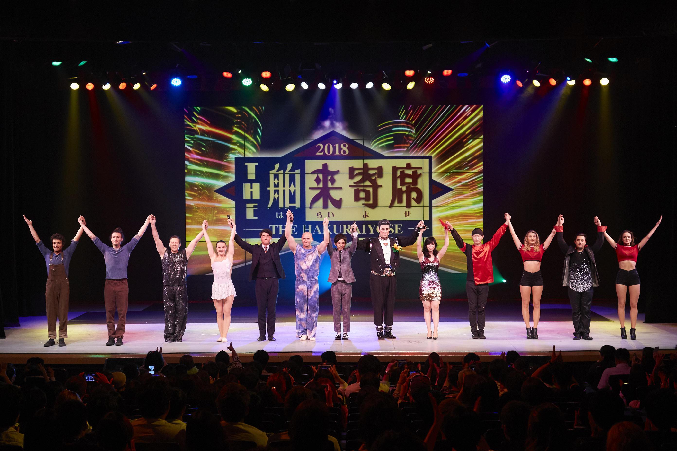 http://news.yoshimoto.co.jp/20180615092110-d17a8bc4e639fa52d38a2a2ba228a049cdd621dc.jpg