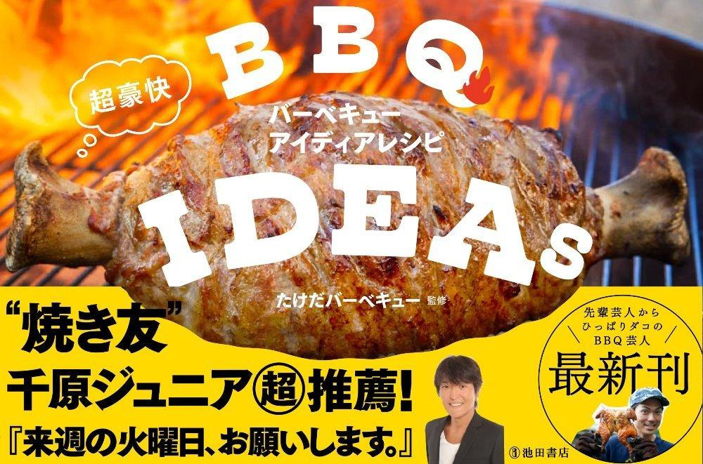 http://news.yoshimoto.co.jp/20180618144459-5e970f4097915dfef21078e19178d19ec83e2c20.jpg