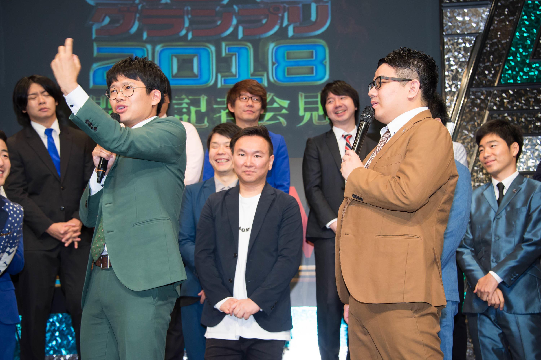 http://news.yoshimoto.co.jp/20180621163536-30bf5db736eda0fa1f0a3513d7d18382ee39f04d.jpg