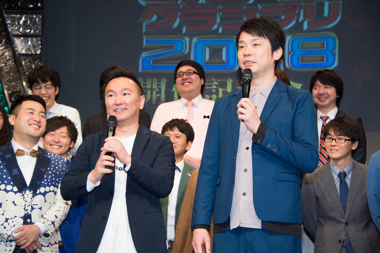 http://news.yoshimoto.co.jp/20180621163536-4afe8aaf55bb4d438a851d1b2dce98404fbea9aa.jpg