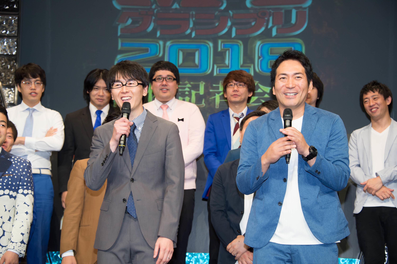 http://news.yoshimoto.co.jp/20180621163651-b5630362e106668179aef49bc4a446b83a6d1b9e.jpg