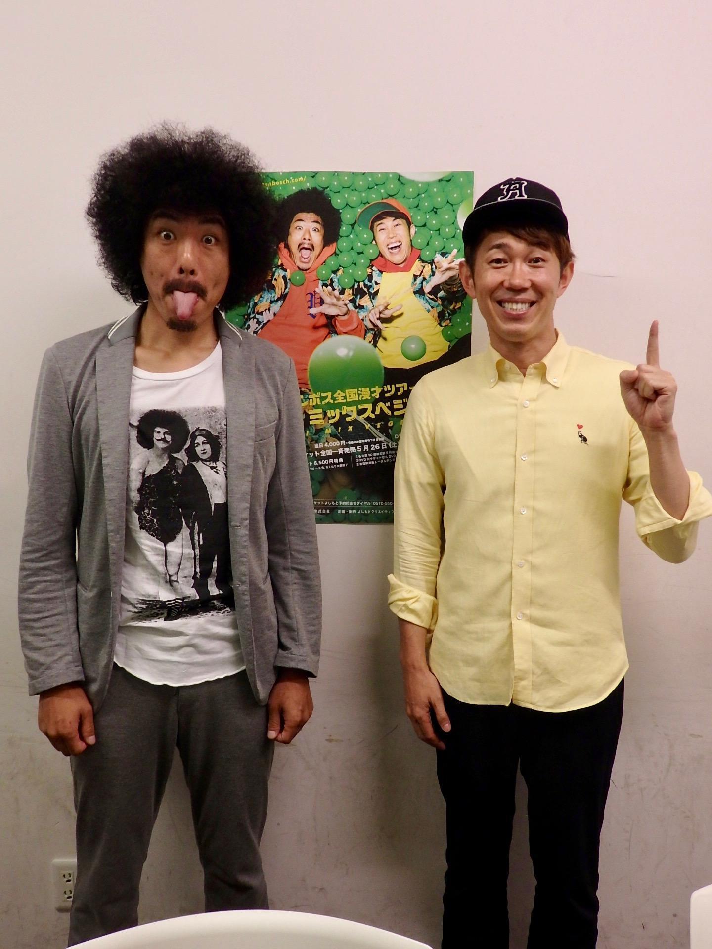 http://news.yoshimoto.co.jp/20180622005139-3a90b033ee23c33b7254db9fa102302cf7eb6853.jpg