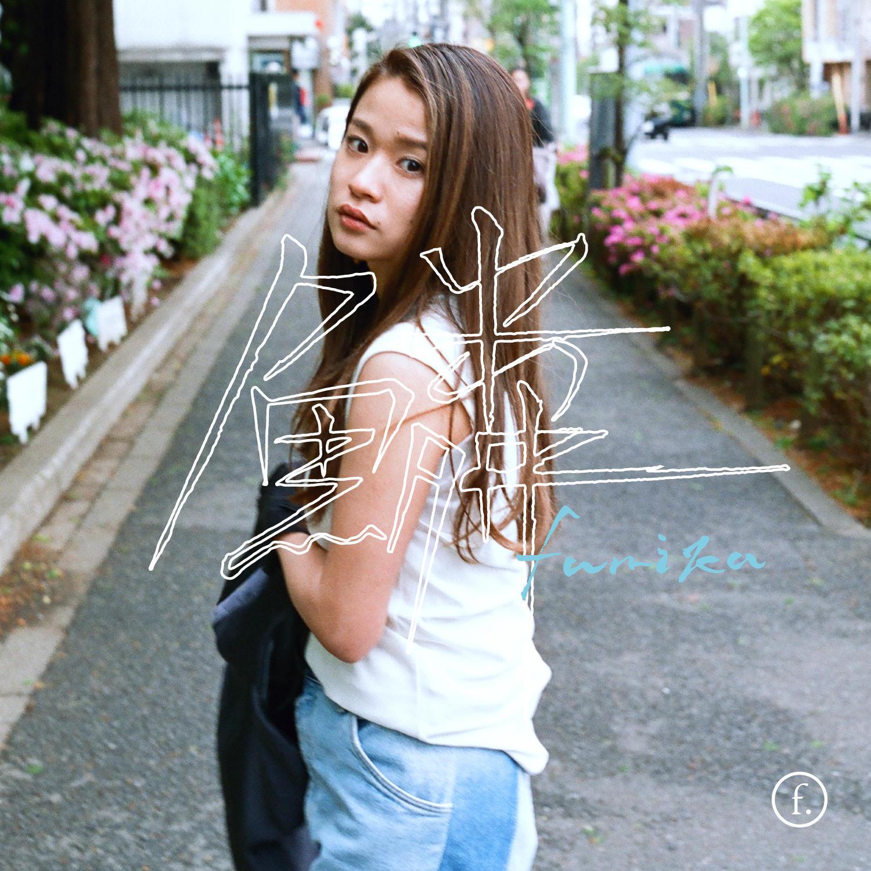 http://news.yoshimoto.co.jp/20180627143617-fc718f14026ba43f8e0a998c2e0279880474ee4a.jpg