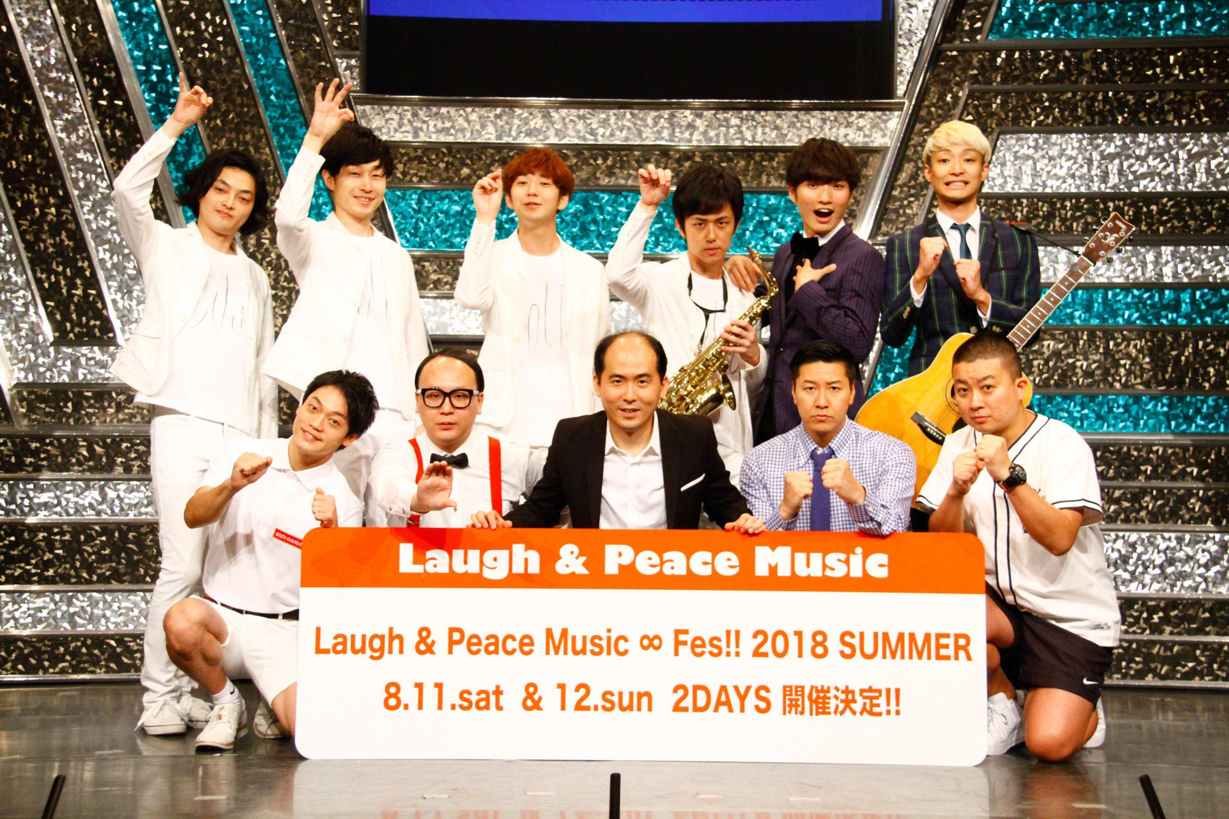 http://news.yoshimoto.co.jp/20180628164016-c5d8a84361c561980501e6909c11c784b8c03e86.jpg