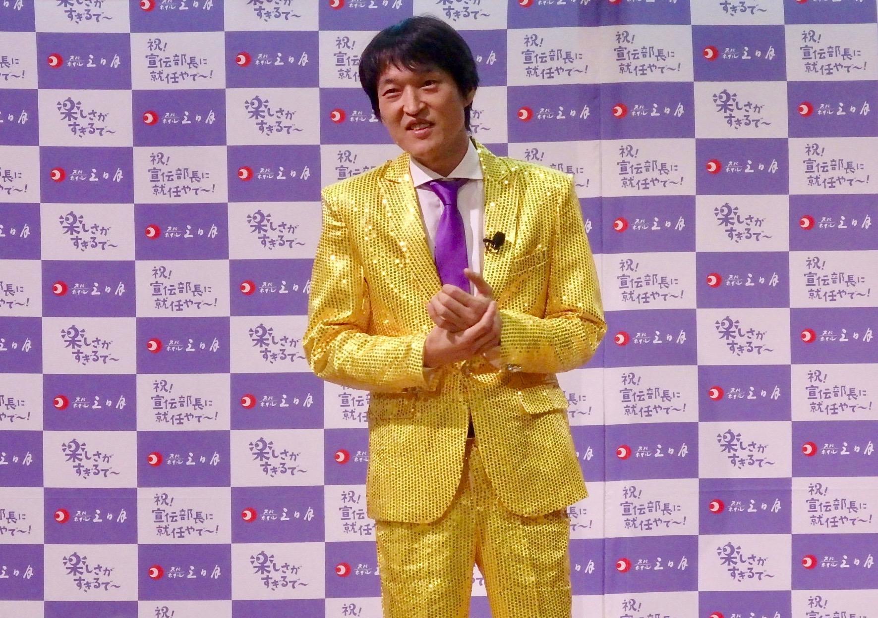 http://news.yoshimoto.co.jp/20180628202508-6f9cb8d3711498eb02b9086fee777db146ea7af5.jpg