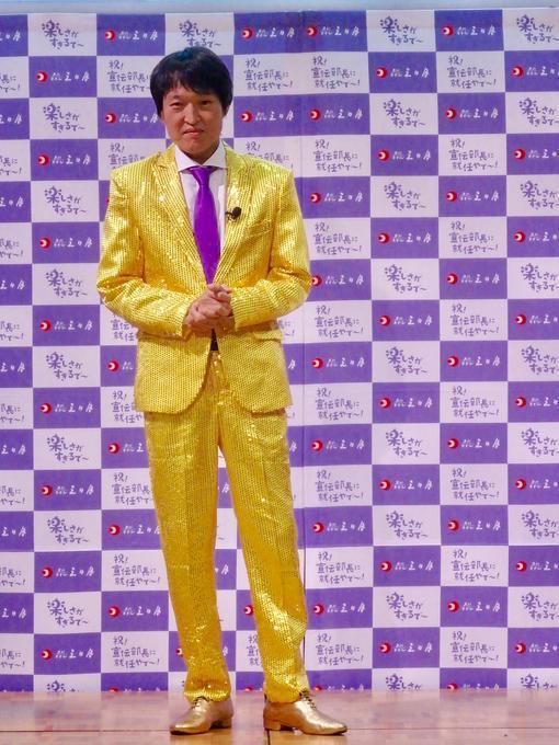 http://news.yoshimoto.co.jp/20180628202532-0a28a58d053fdd7533a75cafa85be709a581067d.jpg