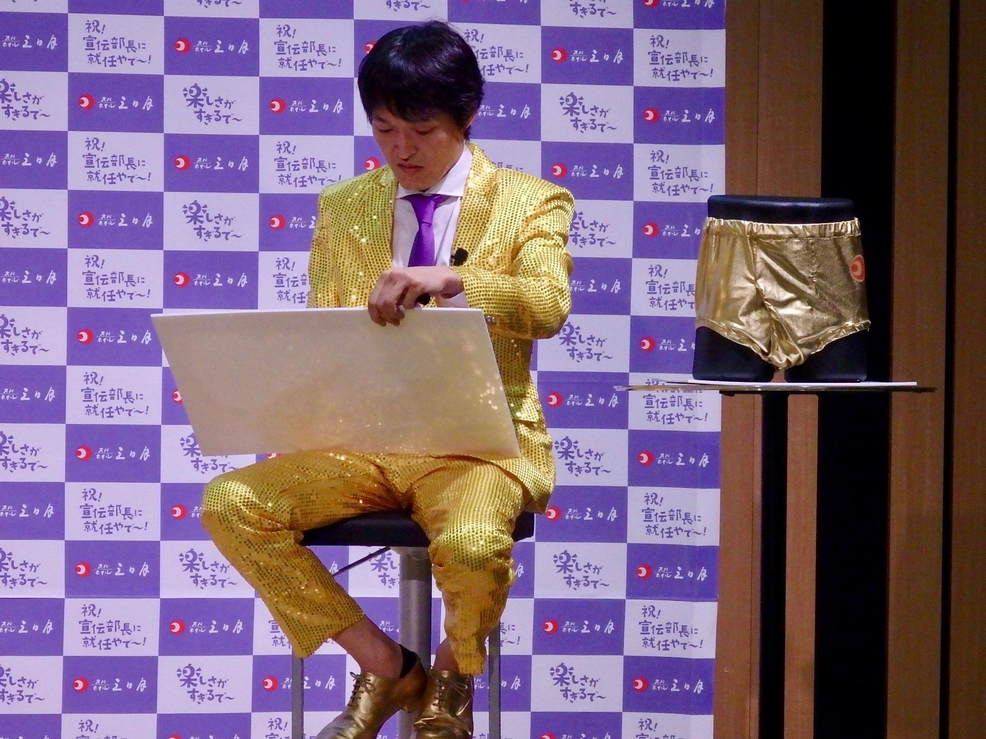 http://news.yoshimoto.co.jp/20180628202812-ba1a96930fe431f3d5ceb74f23e9ea9658d9f1ba.jpg
