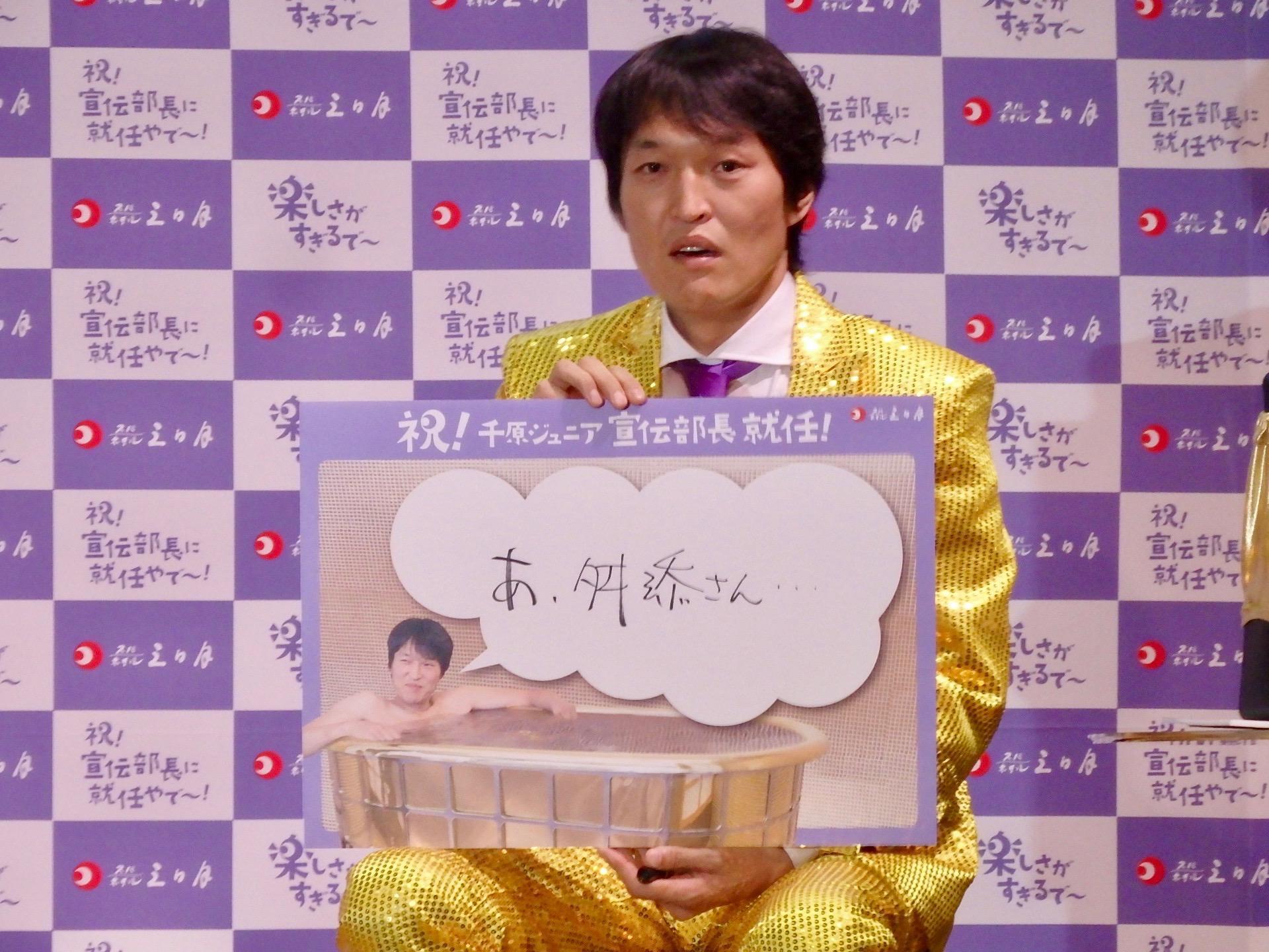 http://news.yoshimoto.co.jp/20180628202830-86902361a0bd19ab7732656f24e52577de8e1538.jpg