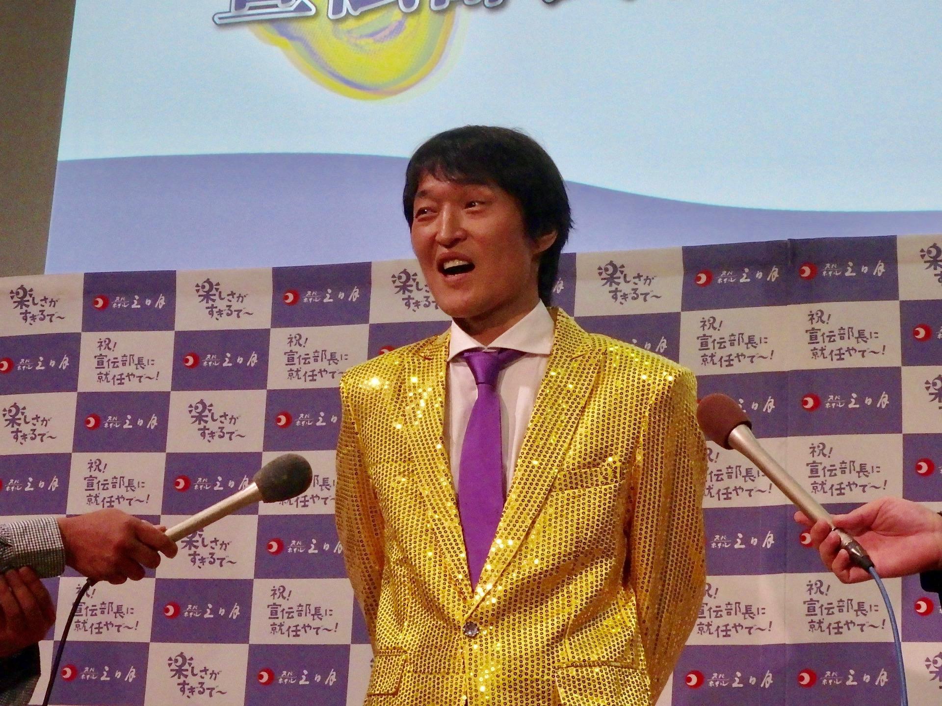 http://news.yoshimoto.co.jp/20180628202853-8459a704b7ba2e2e25f6801b70598bfd772fbcff.jpg
