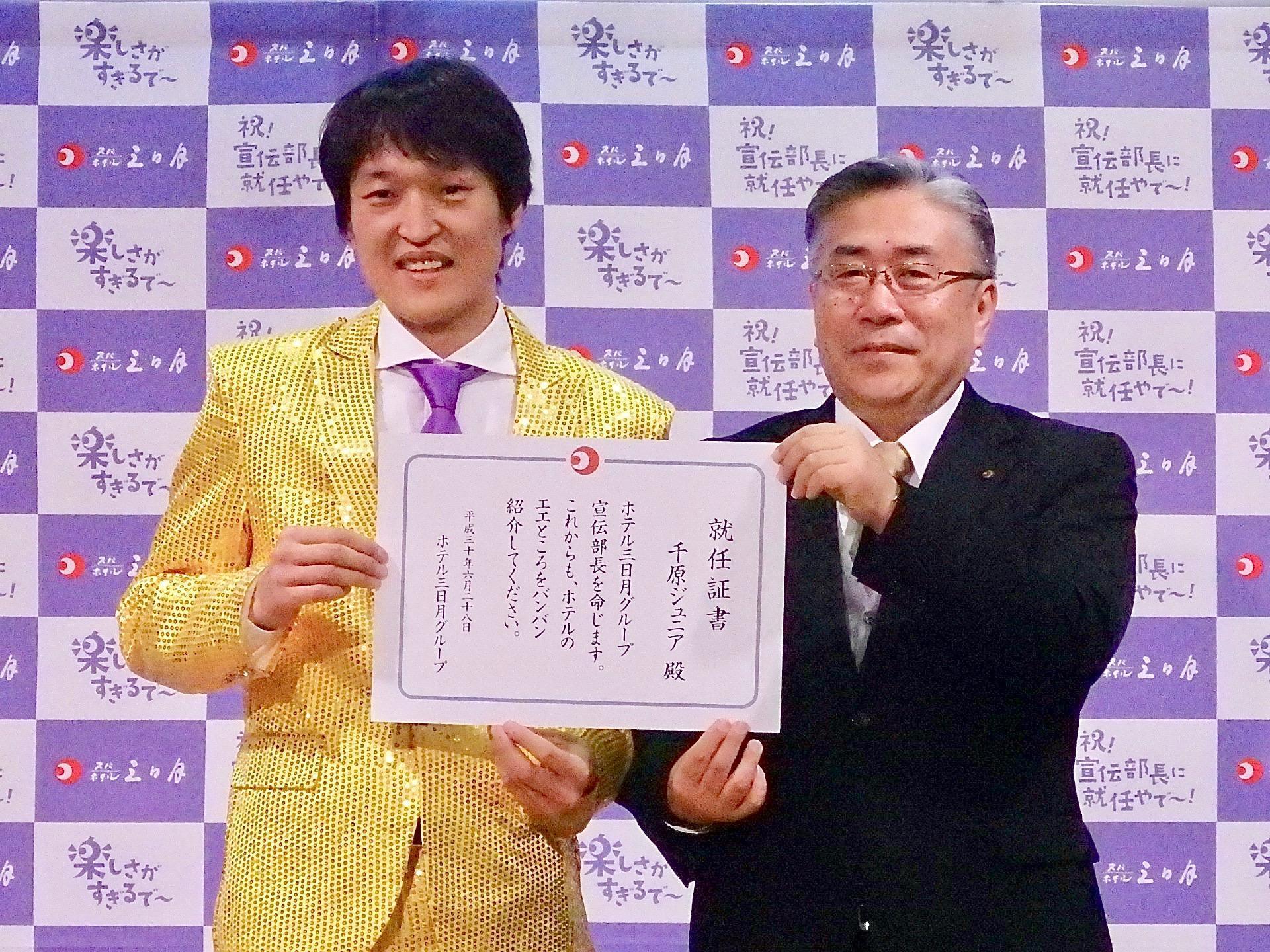 http://news.yoshimoto.co.jp/20180628202917-9c34186b5c508b2de26df6d5b6315c751b30dd2c.jpg