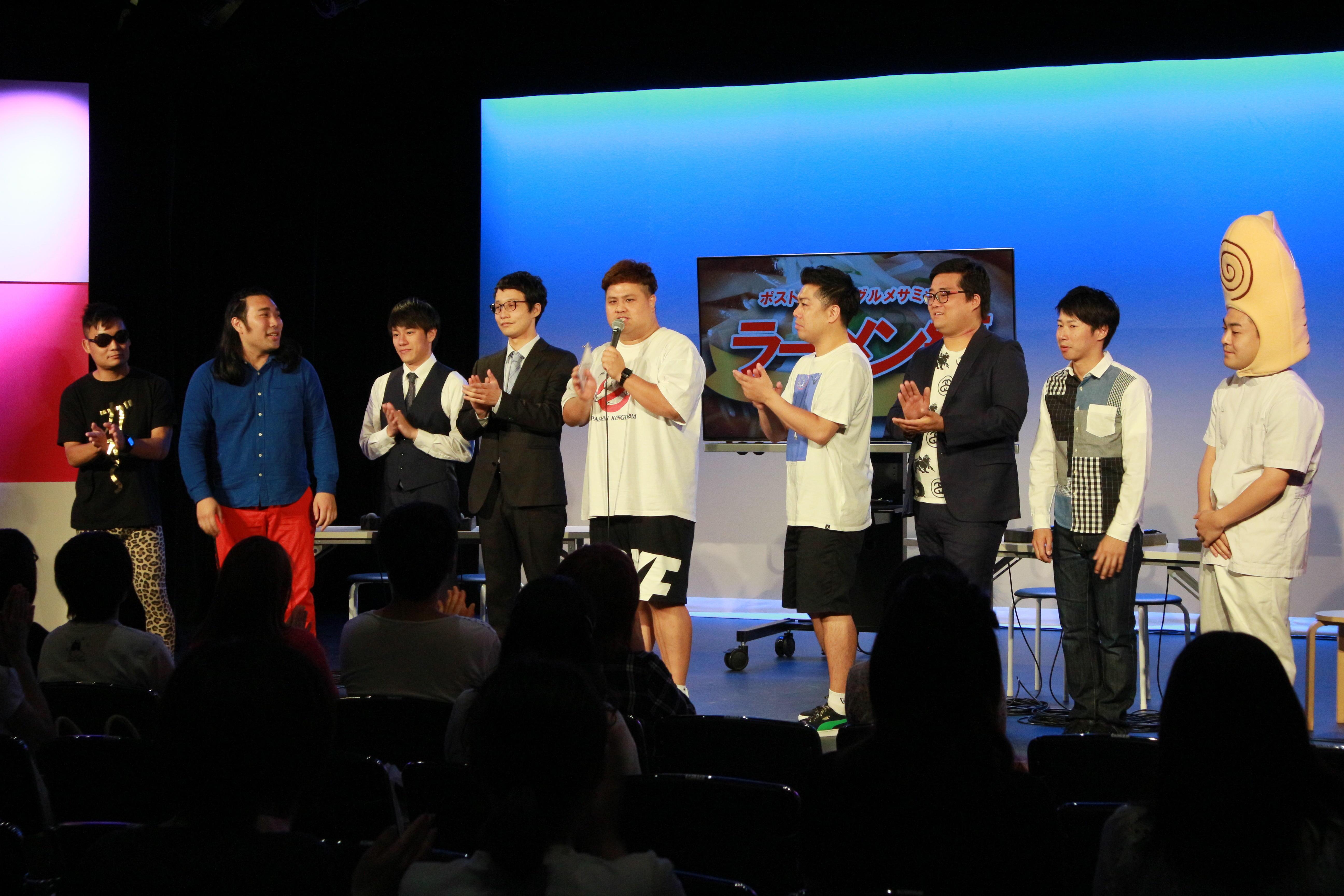 http://news.yoshimoto.co.jp/20180630023358-d6fd624971fb42b0543ae561b18f3dd3e063b351.jpg