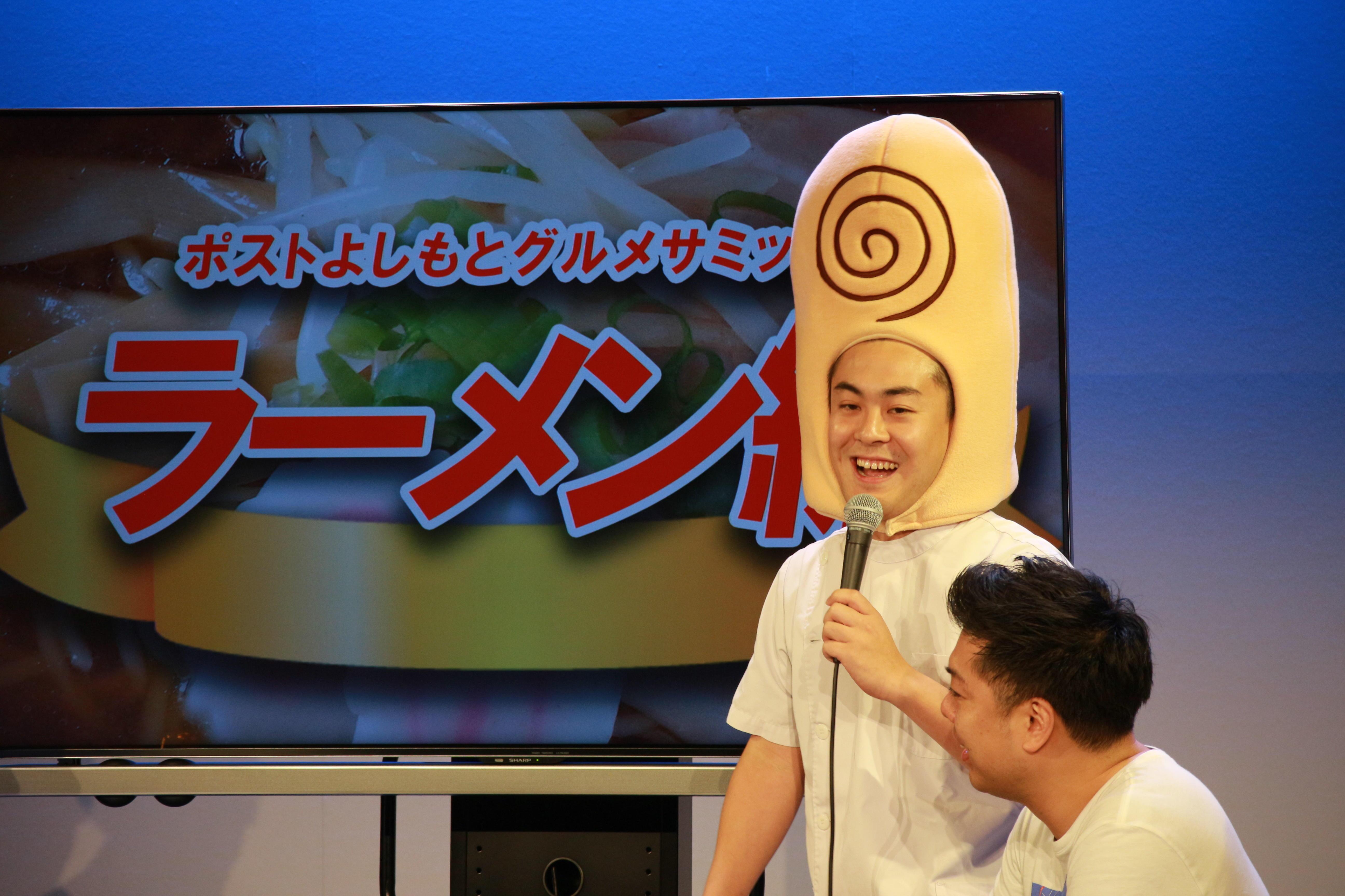 http://news.yoshimoto.co.jp/20180630023655-44e641e8ae976fb85334ec4ce3d70083ae4ac59f.jpg