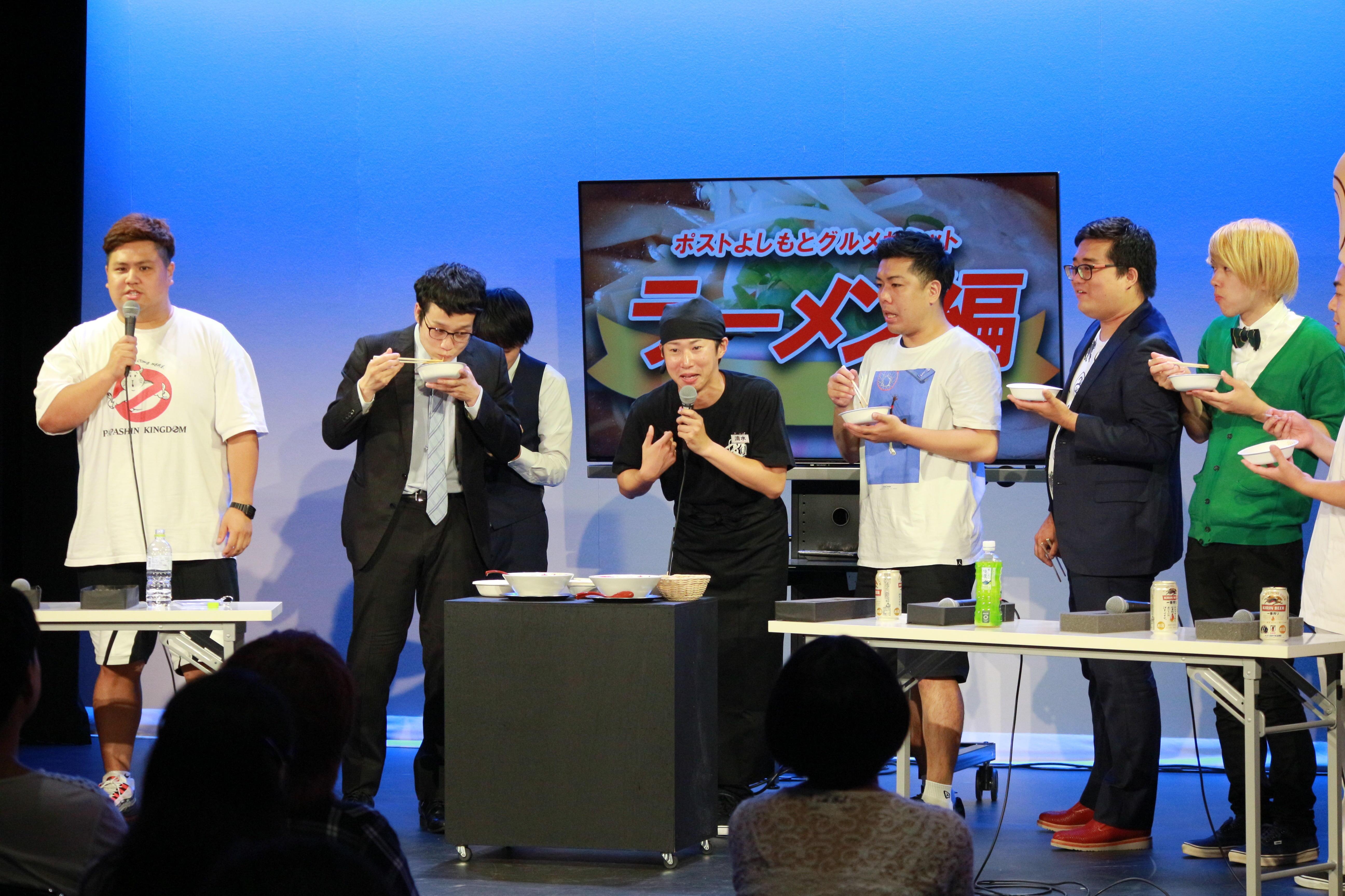 http://news.yoshimoto.co.jp/20180630025035-a2536bd12c3c4295cf7cd39ca3d68740b67a41d5.jpg