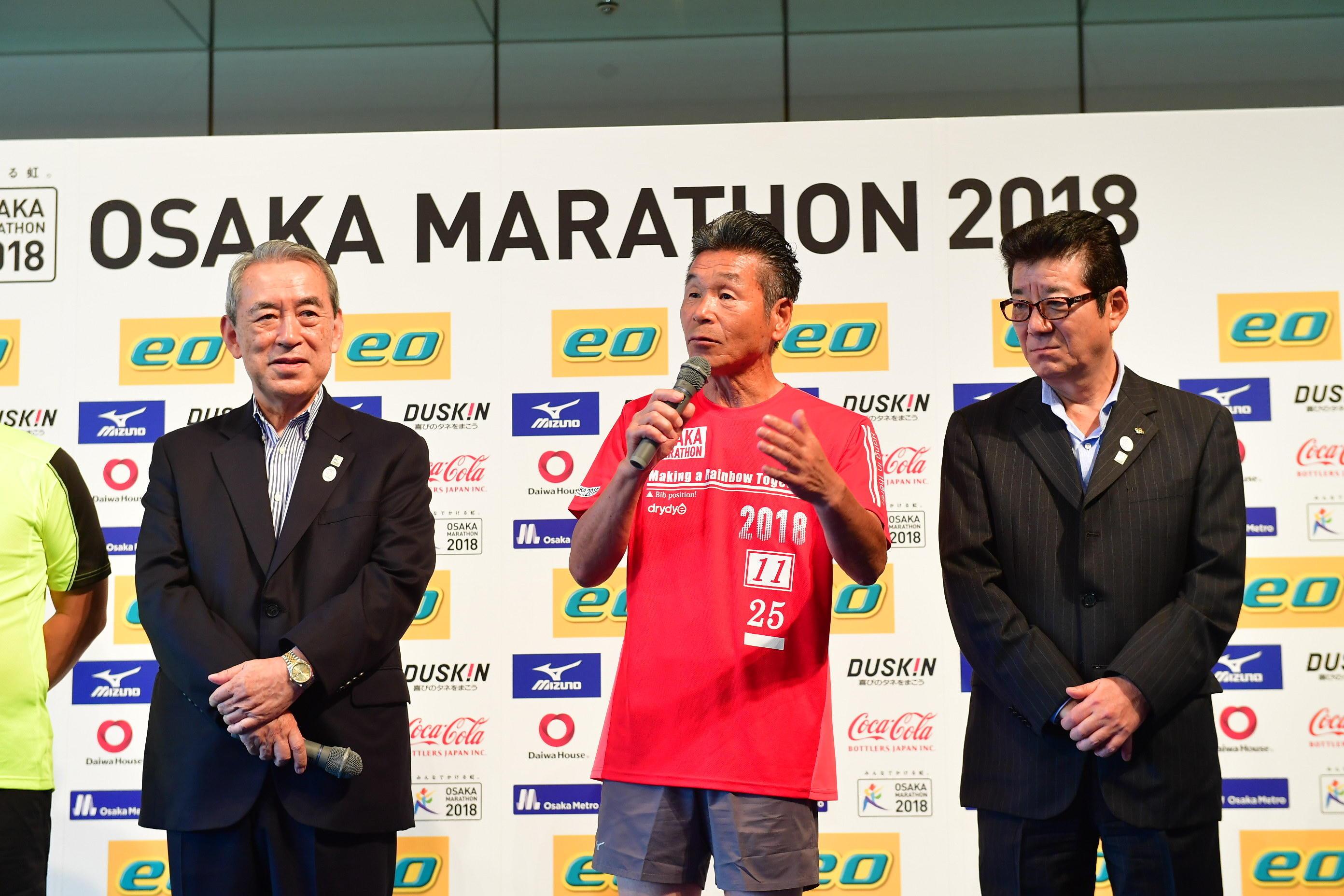 http://news.yoshimoto.co.jp/20180630190826-3856b16d6dedba3fe47ec1089d0a8f8d80a92e65.jpg