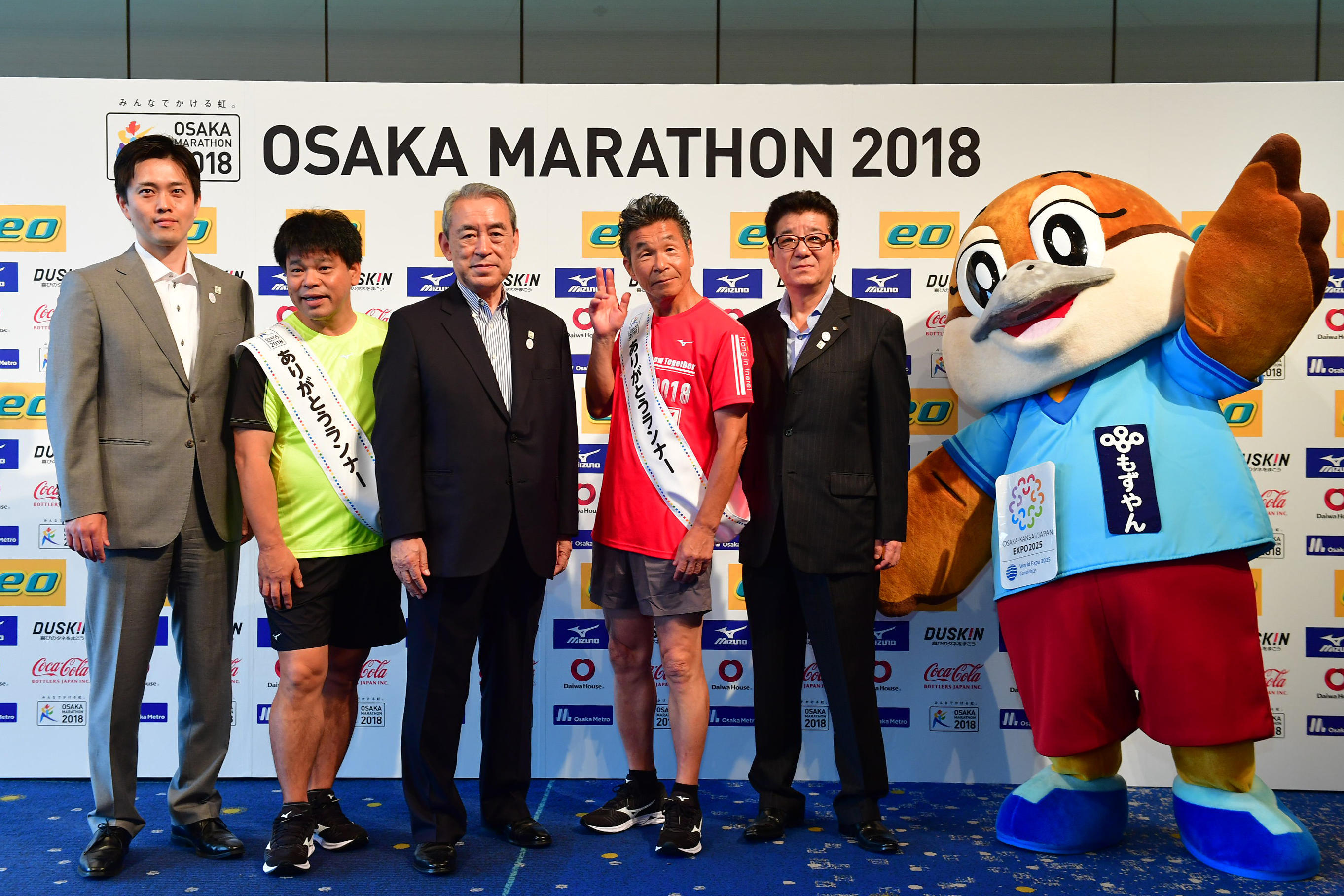 http://news.yoshimoto.co.jp/20180630191252-265b6f238fd88c6d69ab453877d1b746e3e97322.jpg