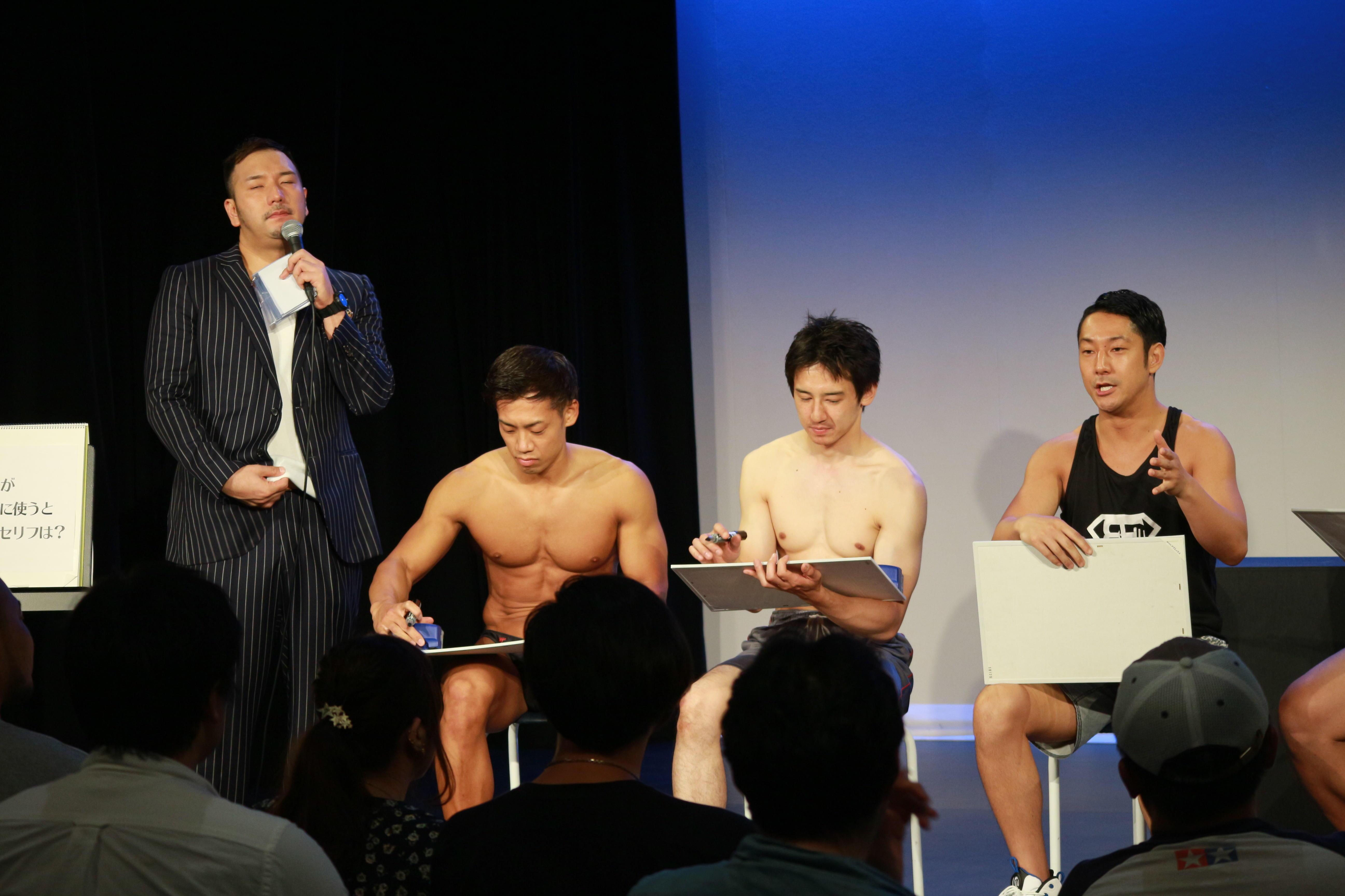 http://news.yoshimoto.co.jp/20180703001344-be76f9e9b322f640b6d9723812cf15a18c9b0130.jpg