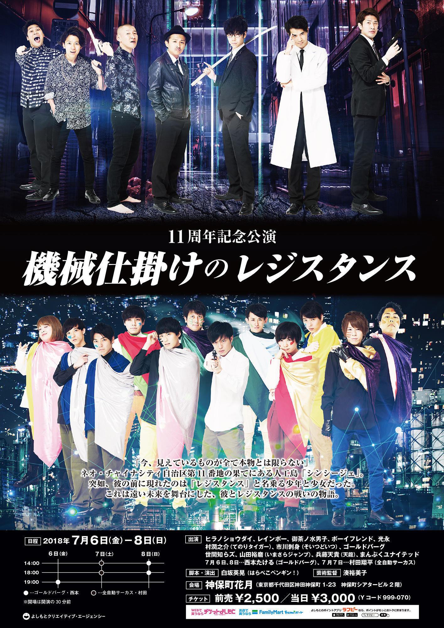 http://news.yoshimoto.co.jp/20180703053507-539cca3ca9b3b550971a6a35abe7b1be082cfcf1.jpg