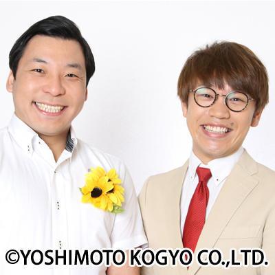 http://news.yoshimoto.co.jp/20180703105309-ce48c165199ee8aab2a4b835af6eeb11b94c6390.jpg